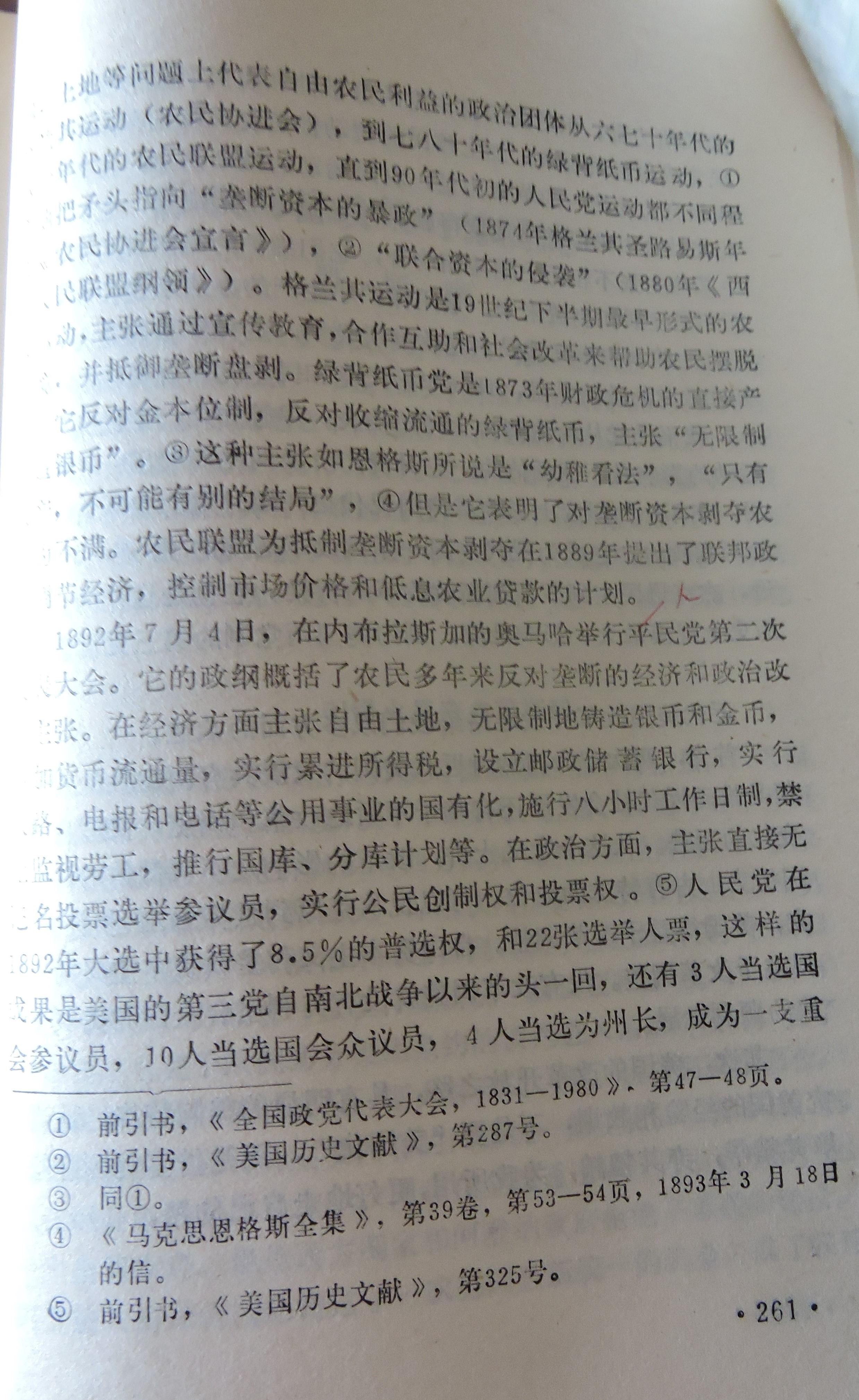 14 DSCN8483.jpg
