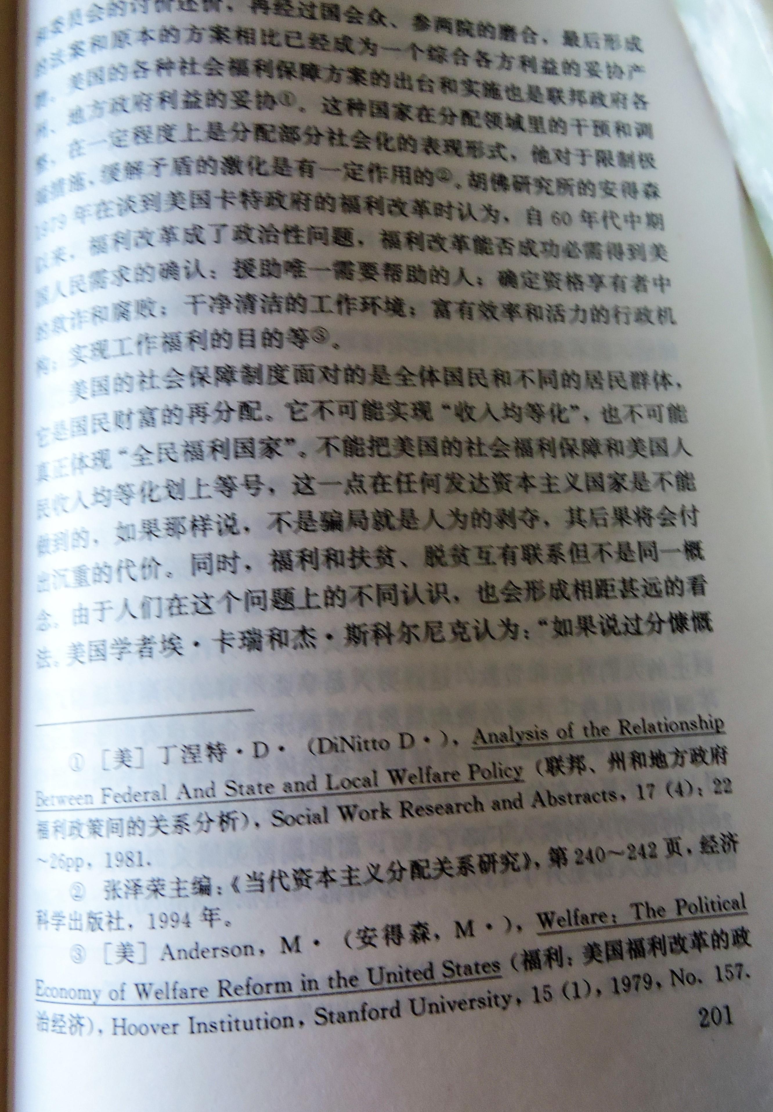 11 DSCN8501.jpg