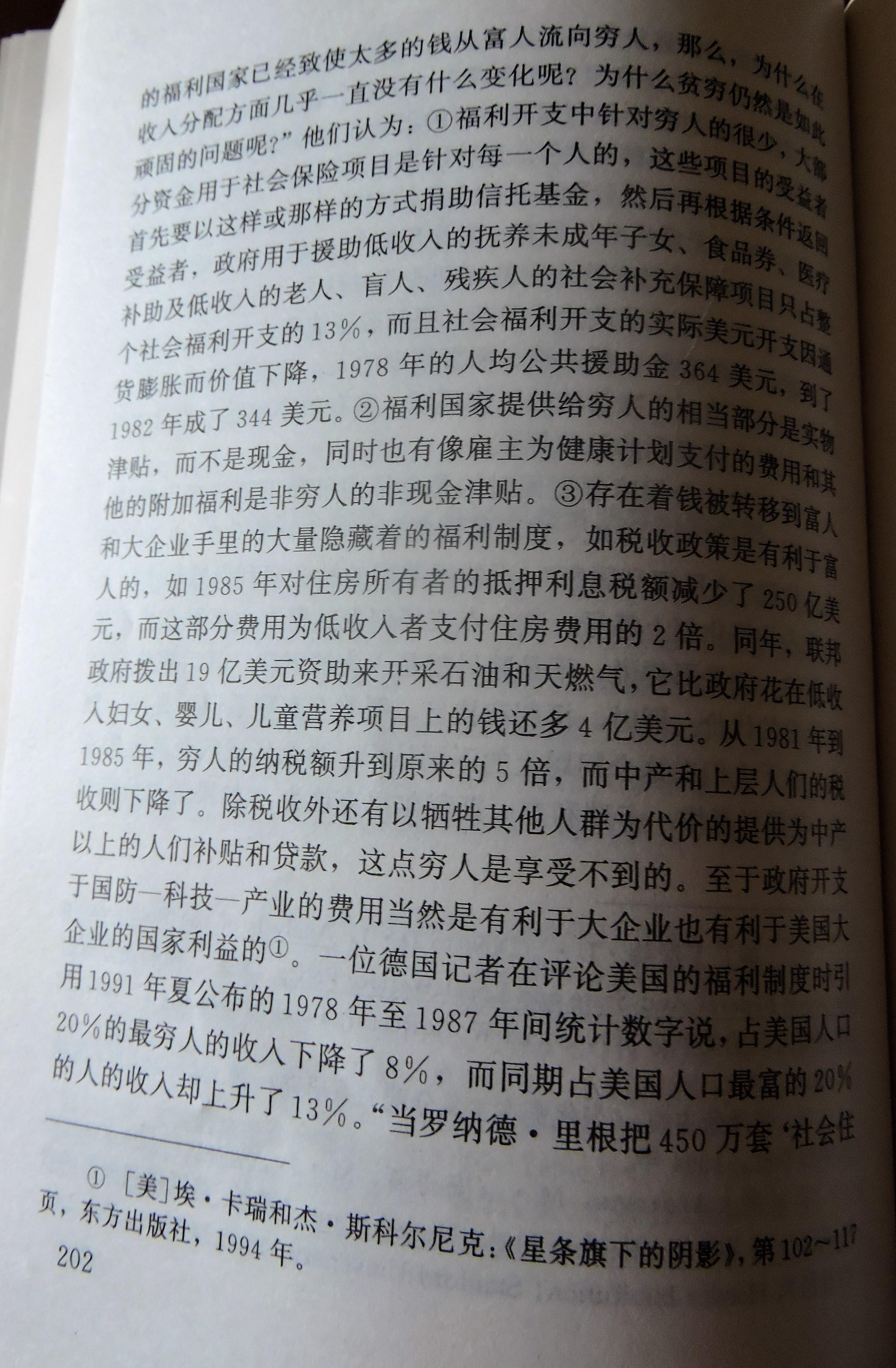 12 DSCN8502.jpg