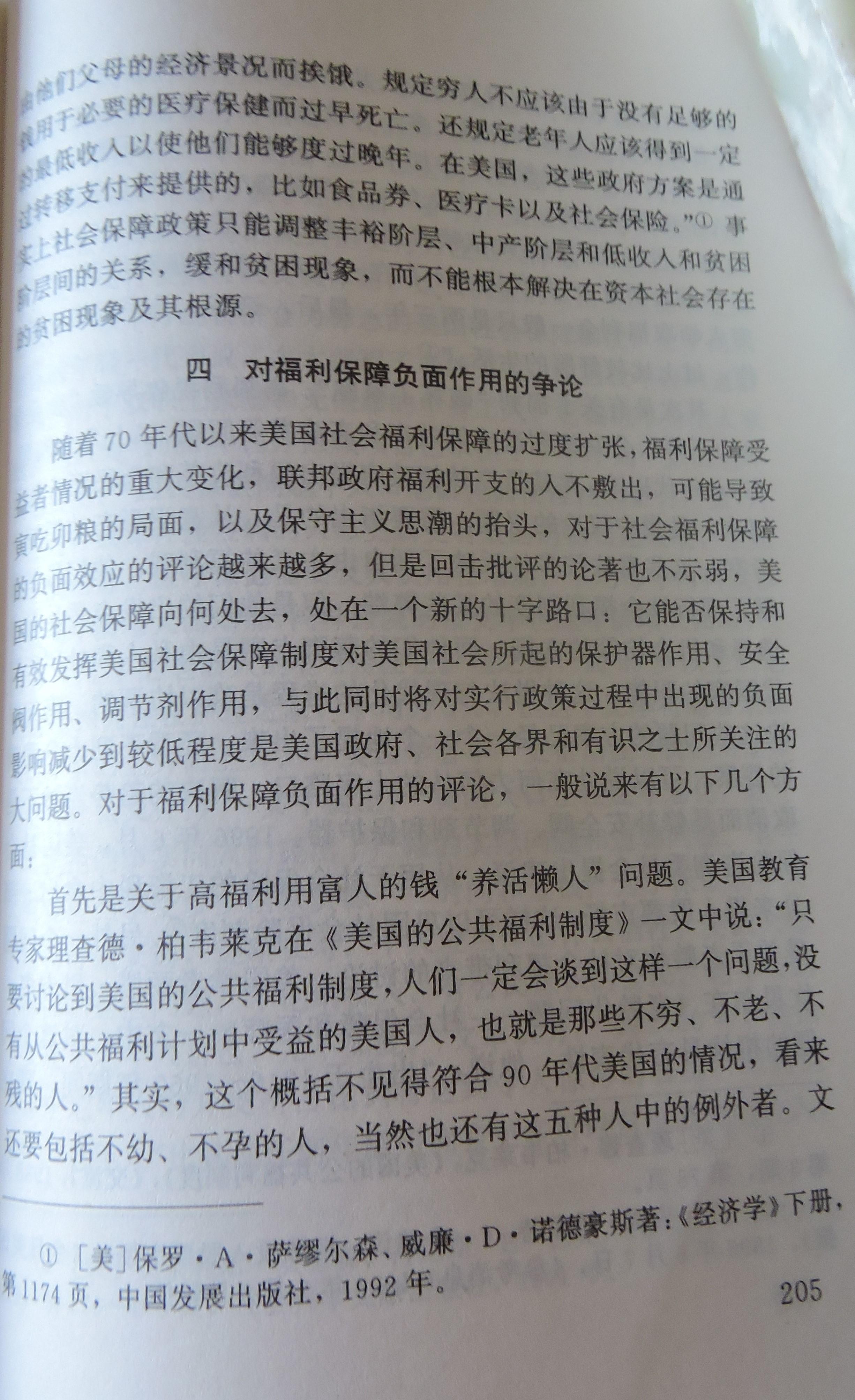 15 DSCN8505.jpg