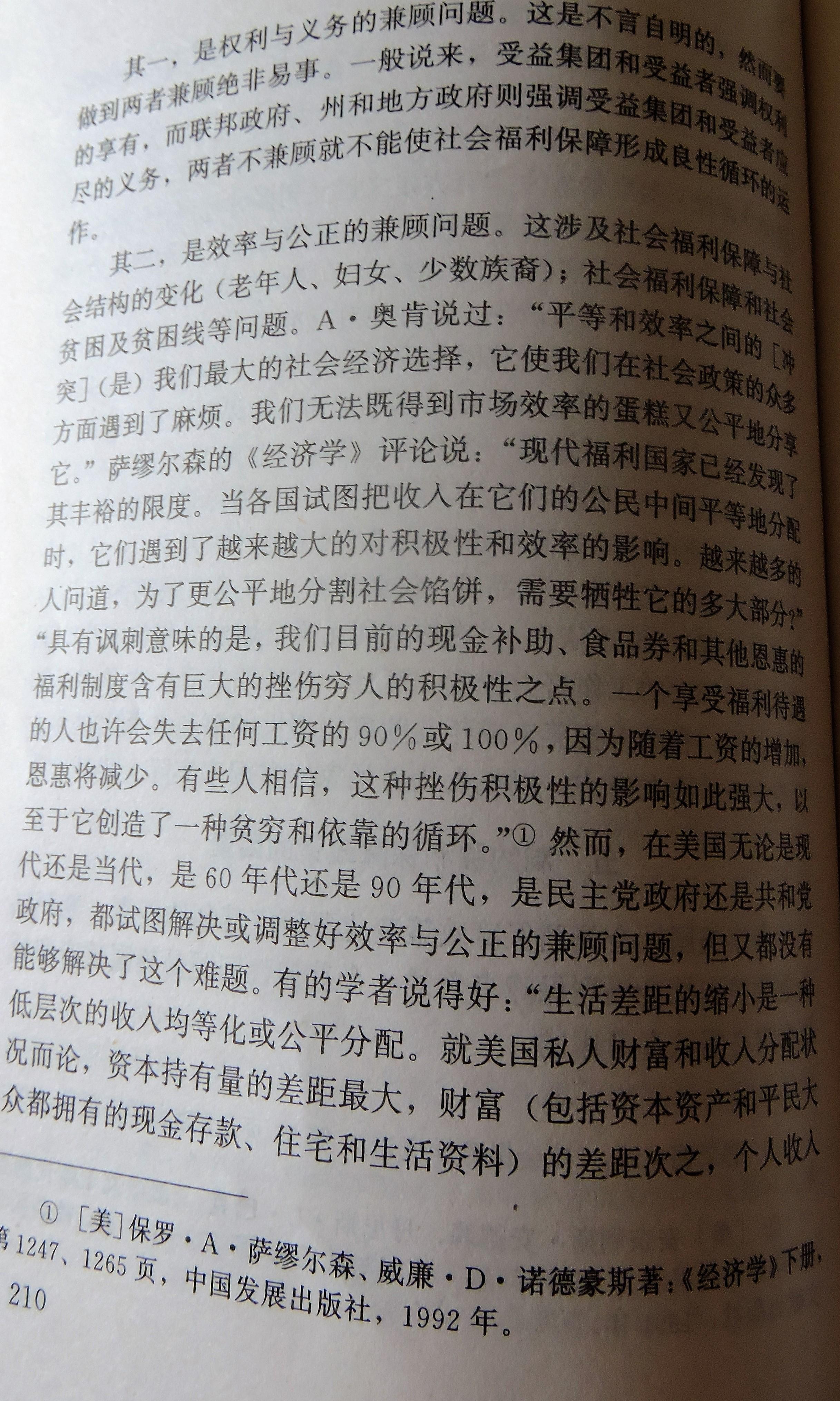 20 DSCN8510.jpg