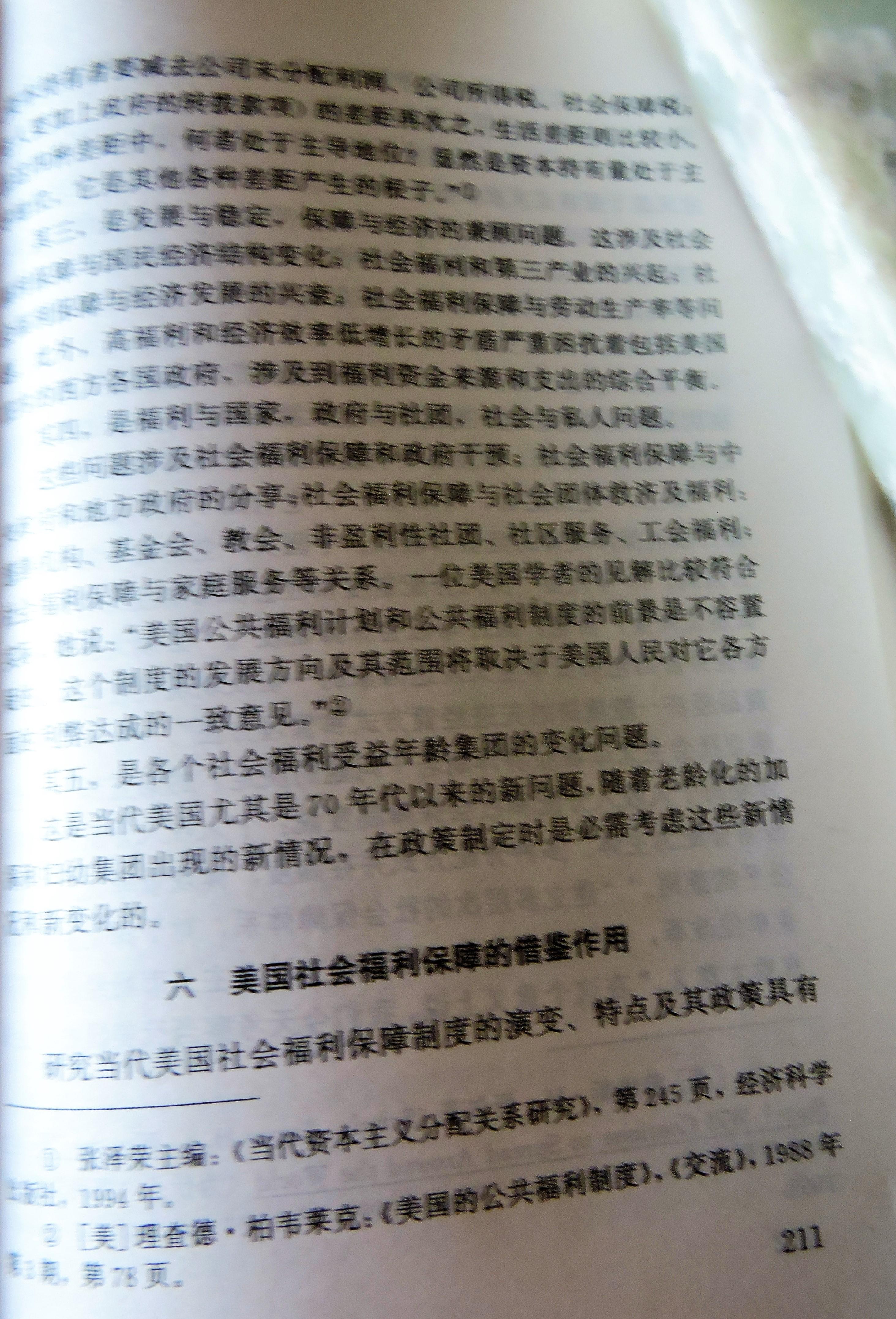 21 DSCN8511.jpg