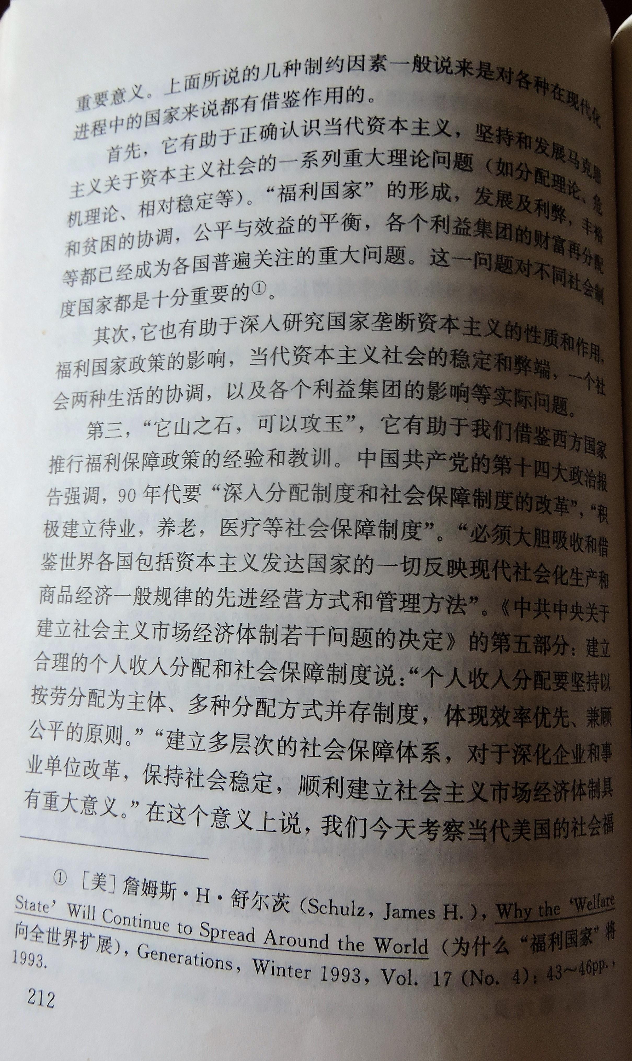 22 DSCN8512.jpg