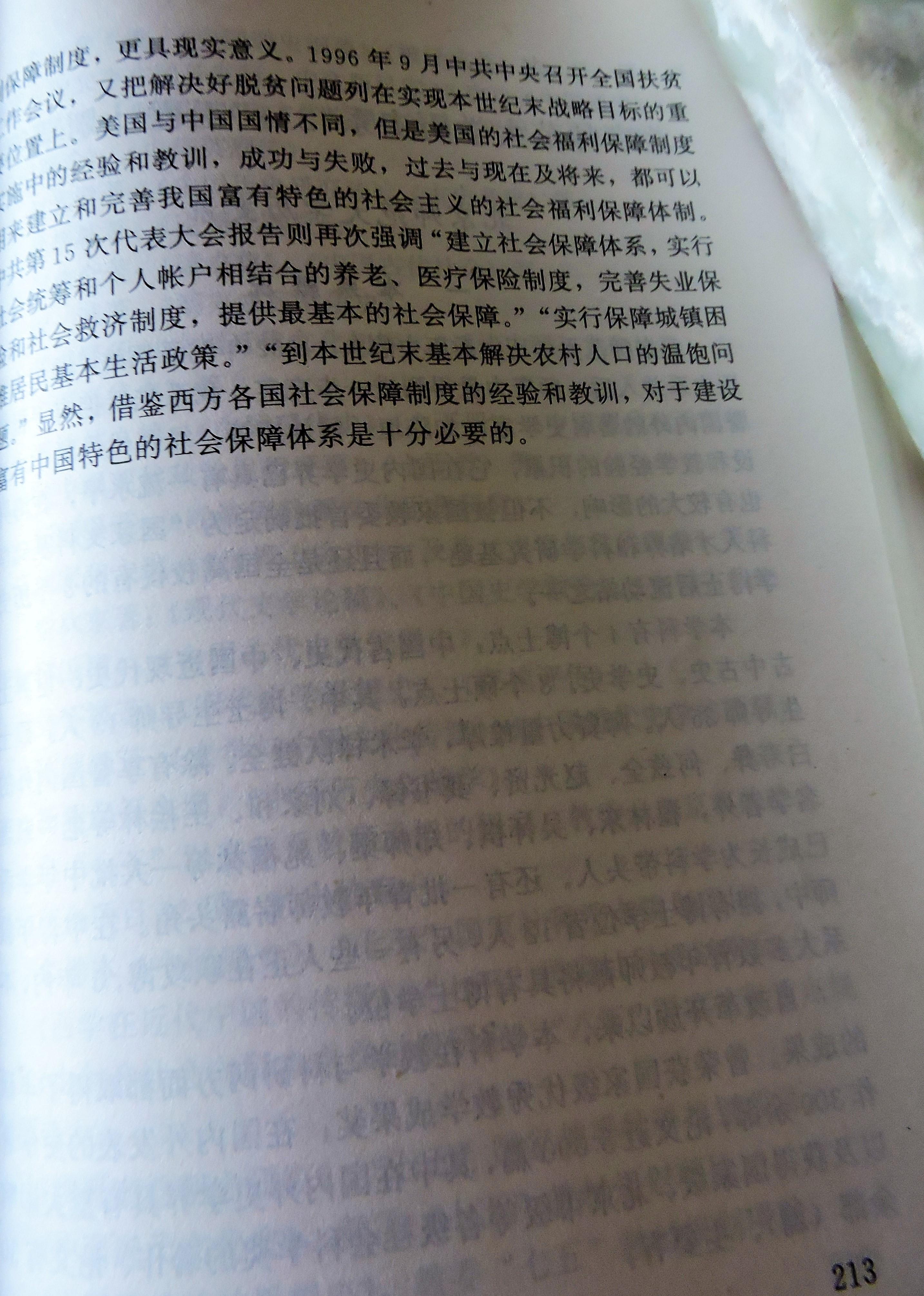 23 DSCN8513.jpg