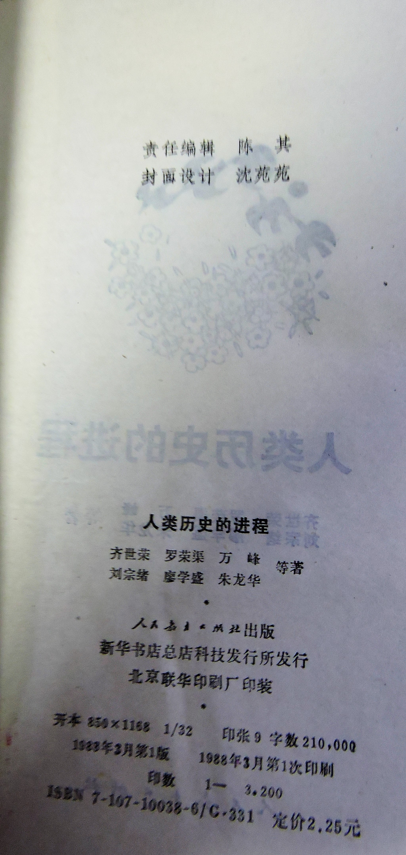 3 DSCN8516.jpg