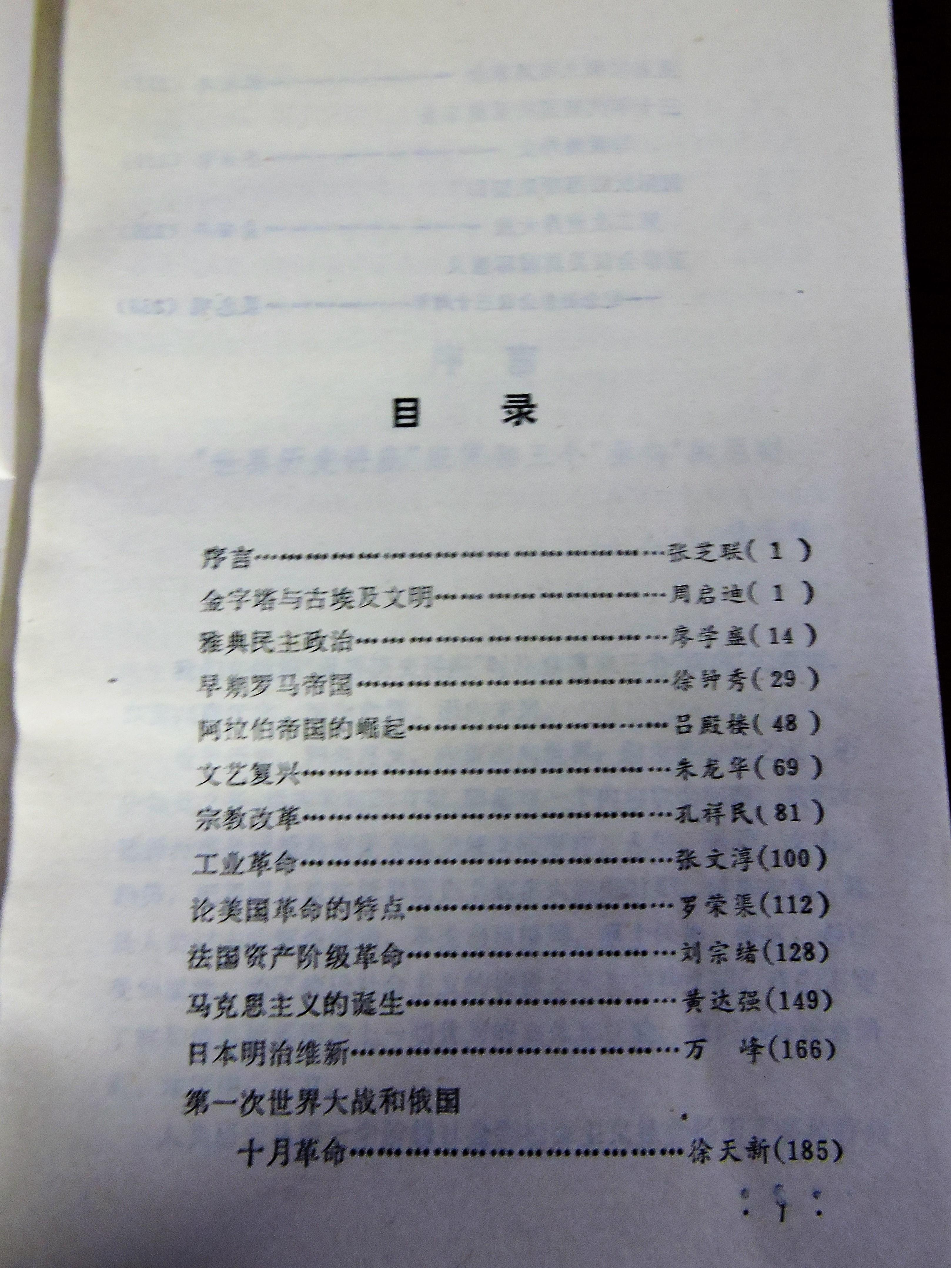 6 DSCN8519.jpg