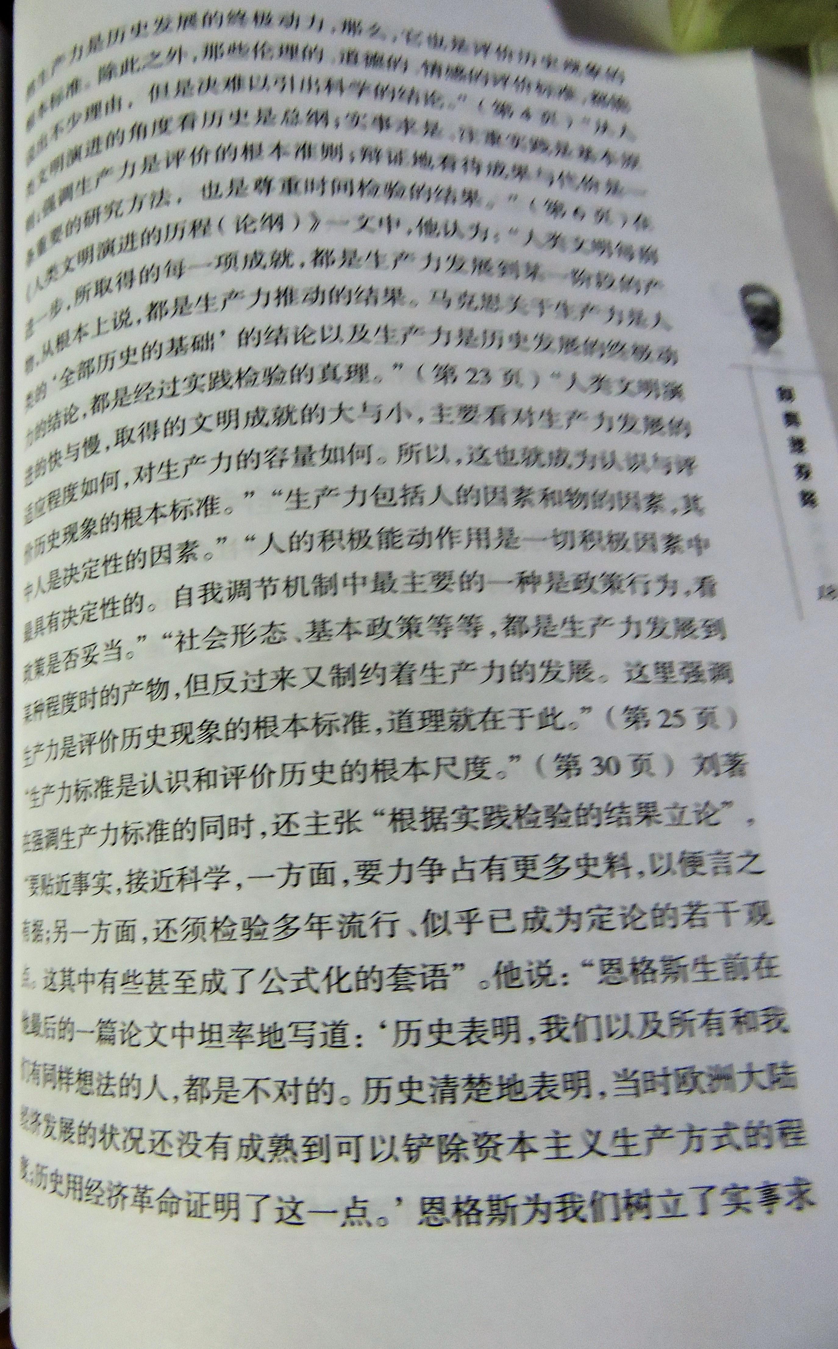2 DSCN8594.jpg