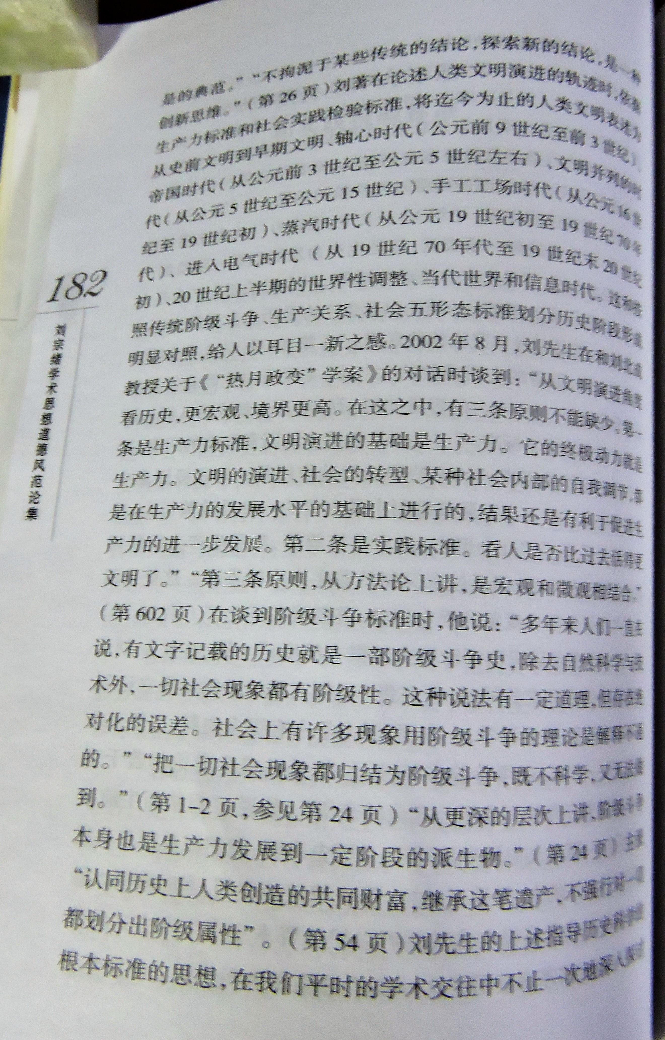 3 DSCN8595.jpg