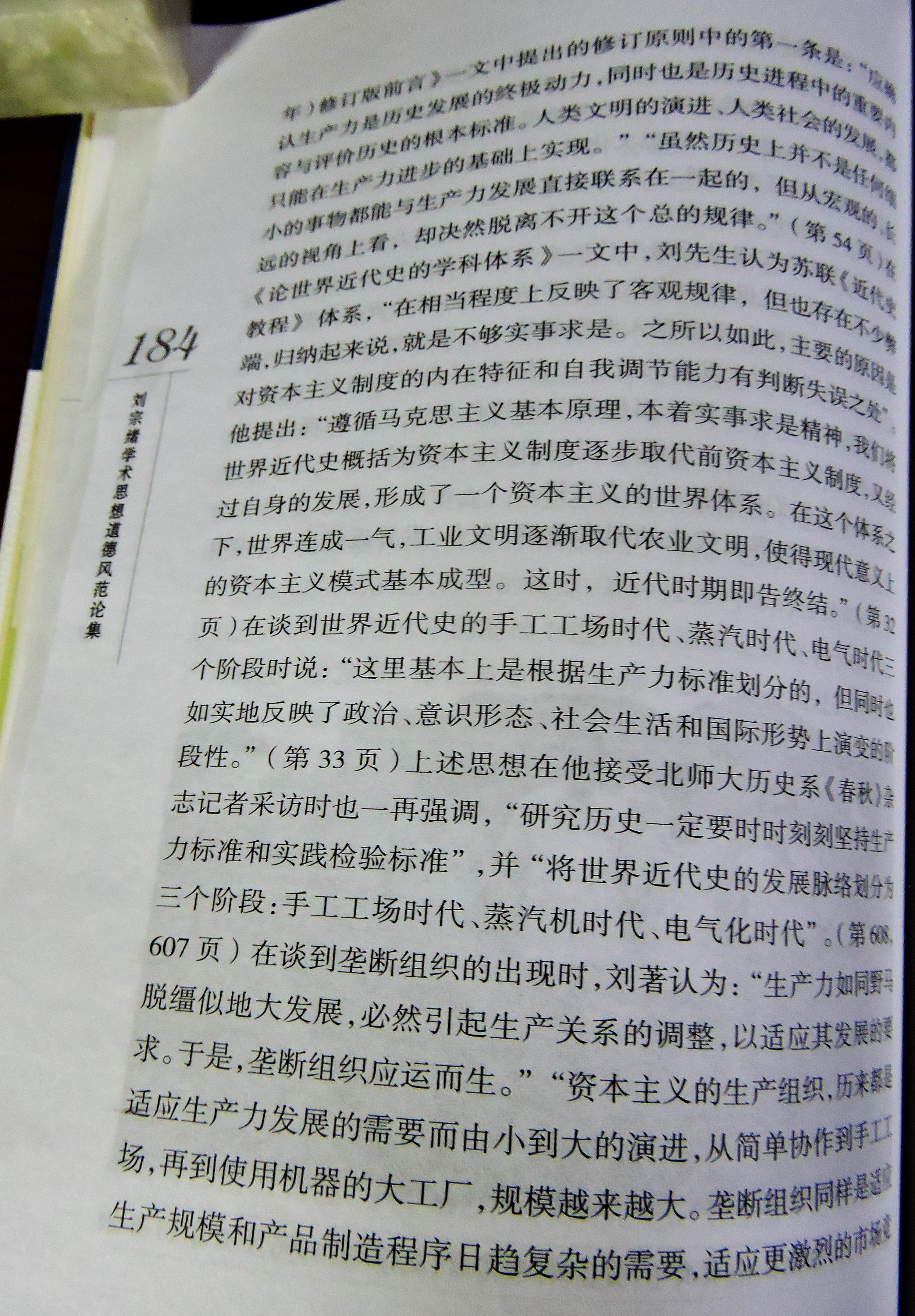5 DSCN8597.jpg