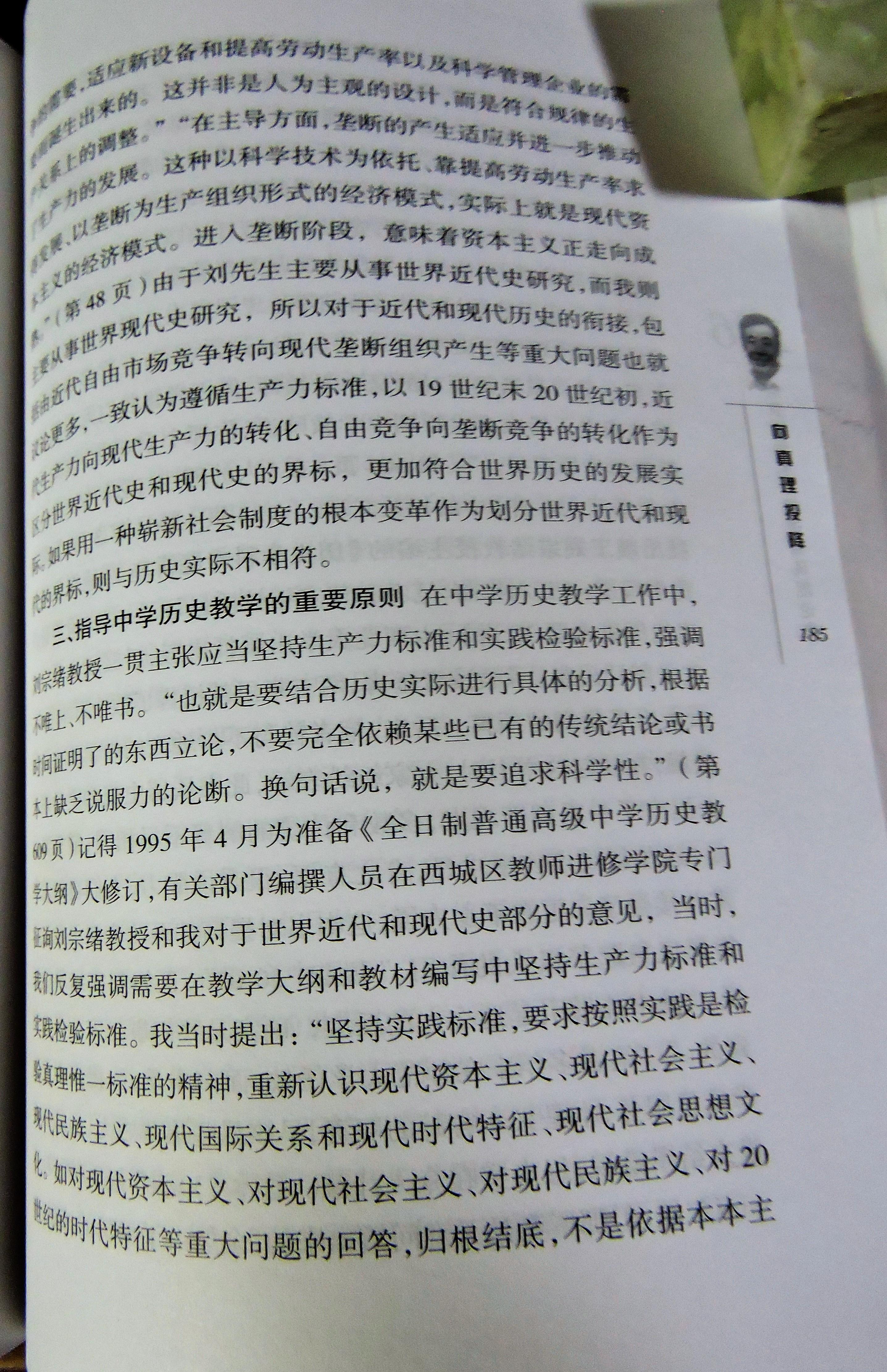 6 DSCN8598.jpg