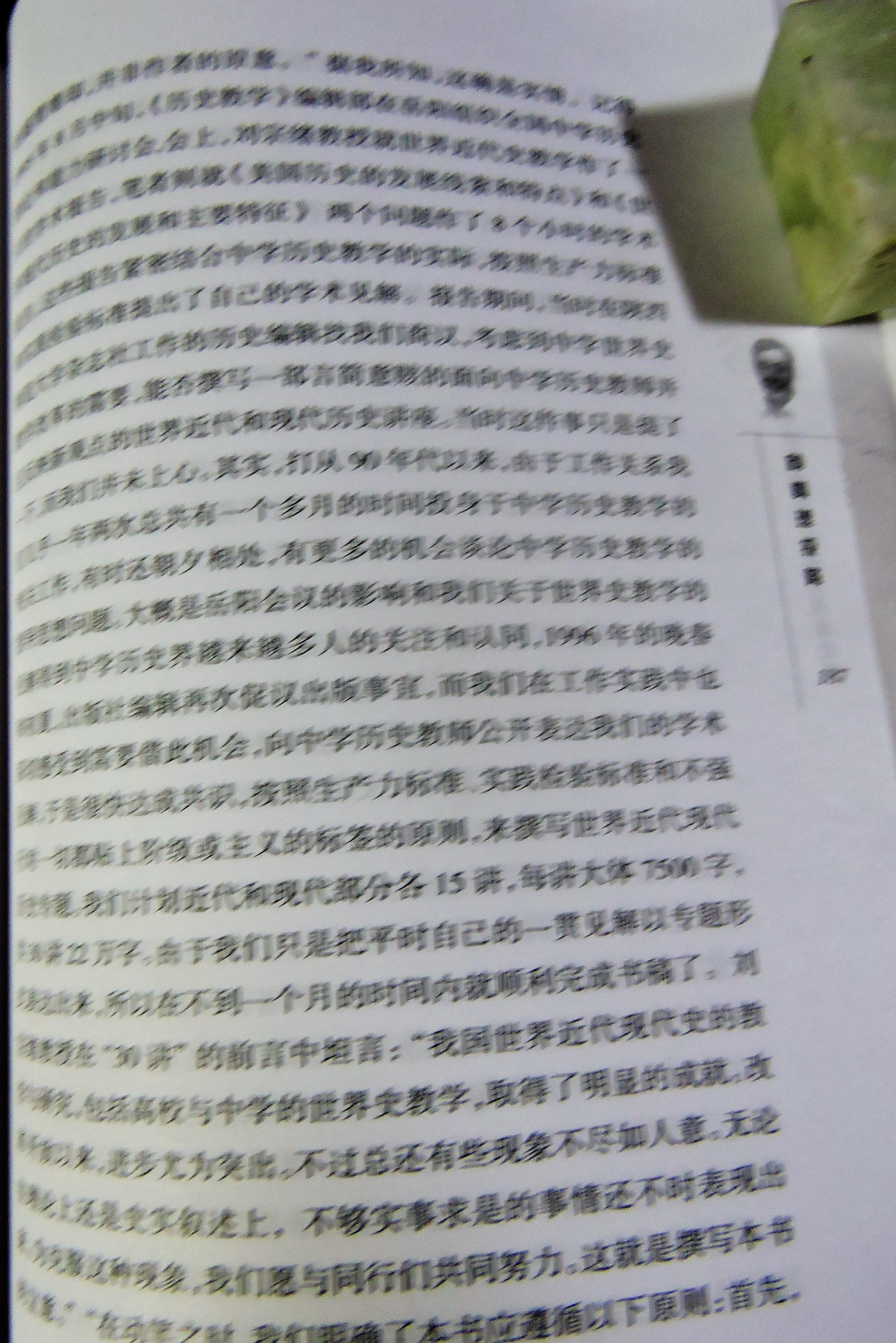 8 DSCN8600.jpg
