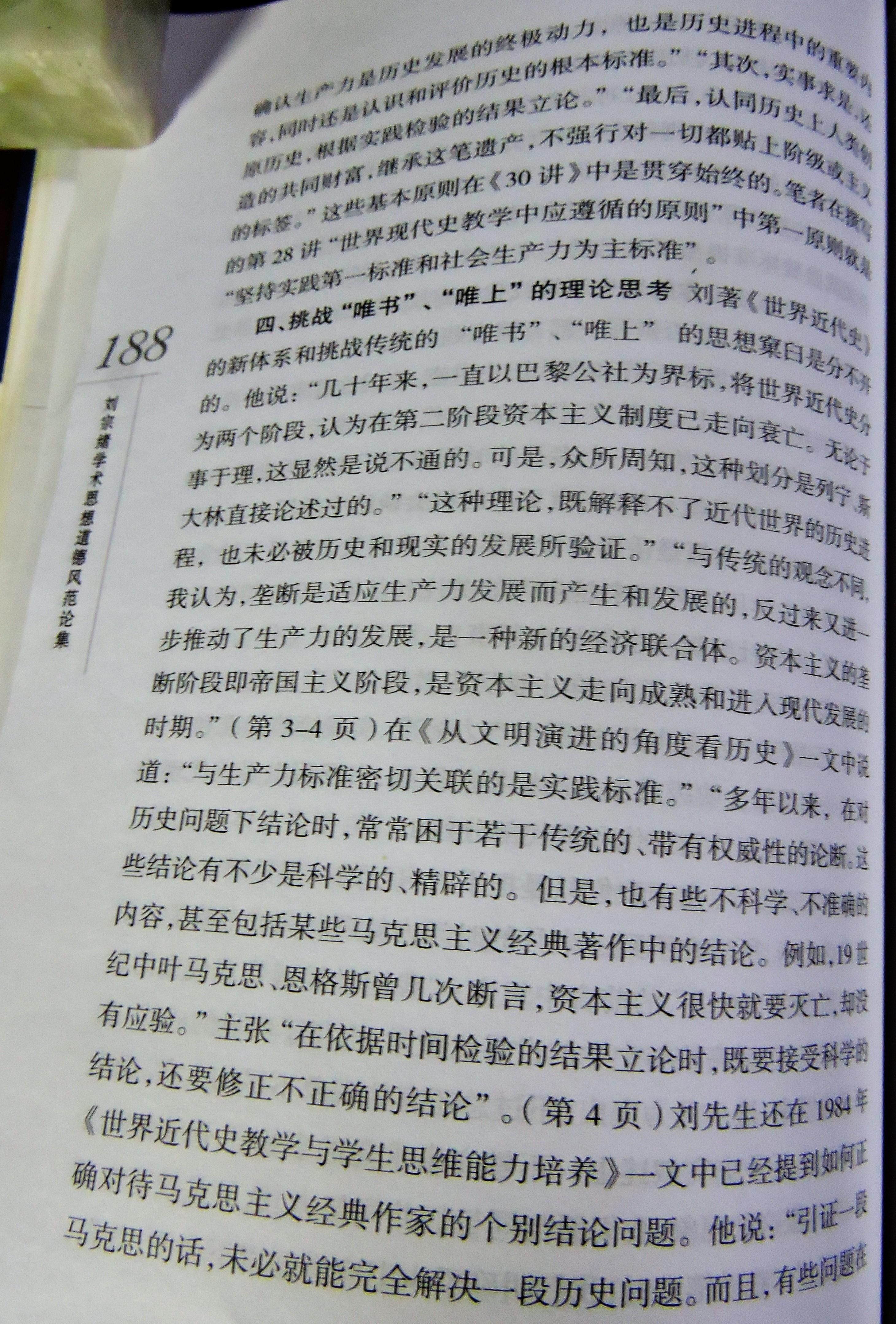 9 DSCN8601.jpg