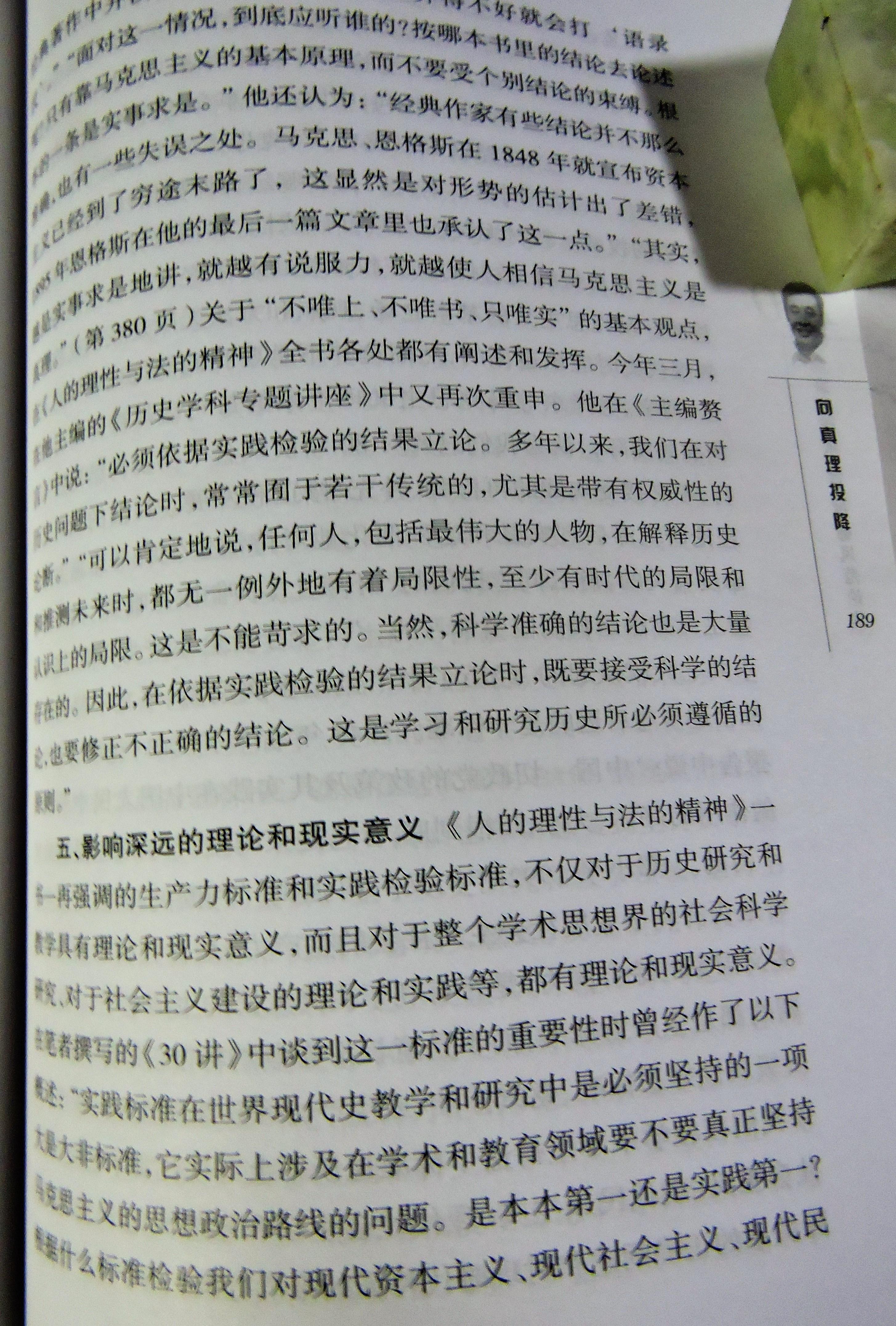 10 DSCN8602.jpg