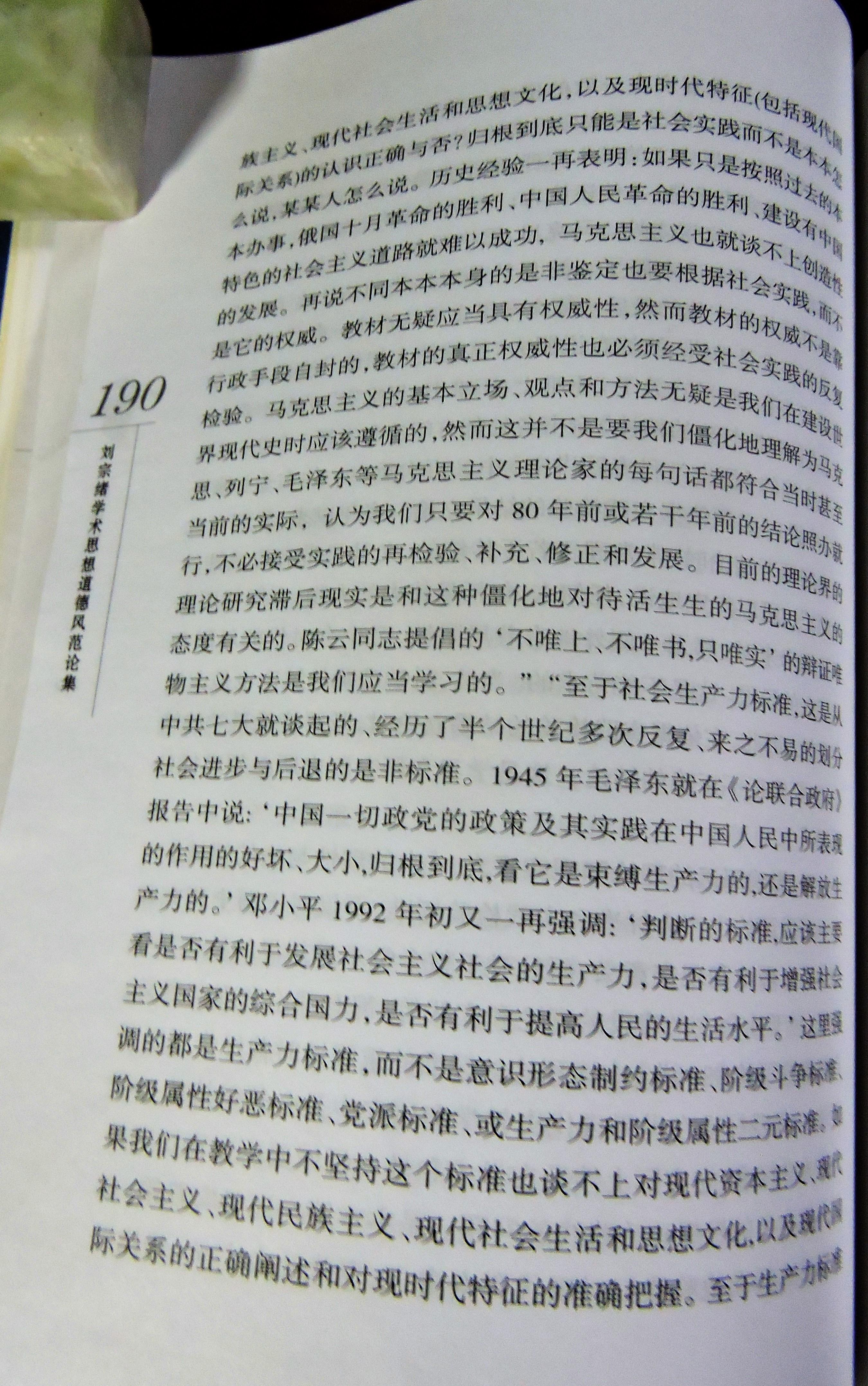 11 DSCN8603.jpg
