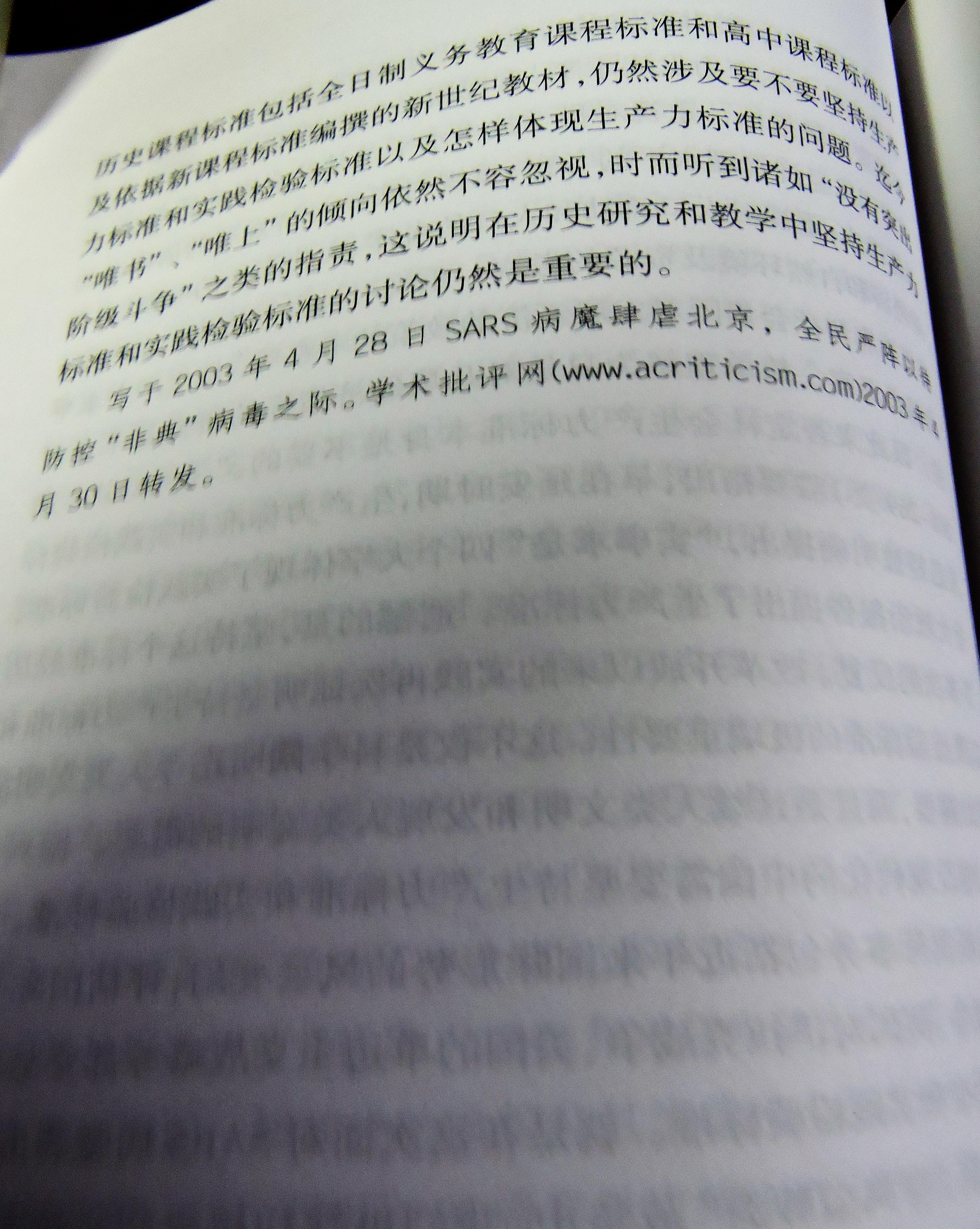 13 DSCN8605.jpg