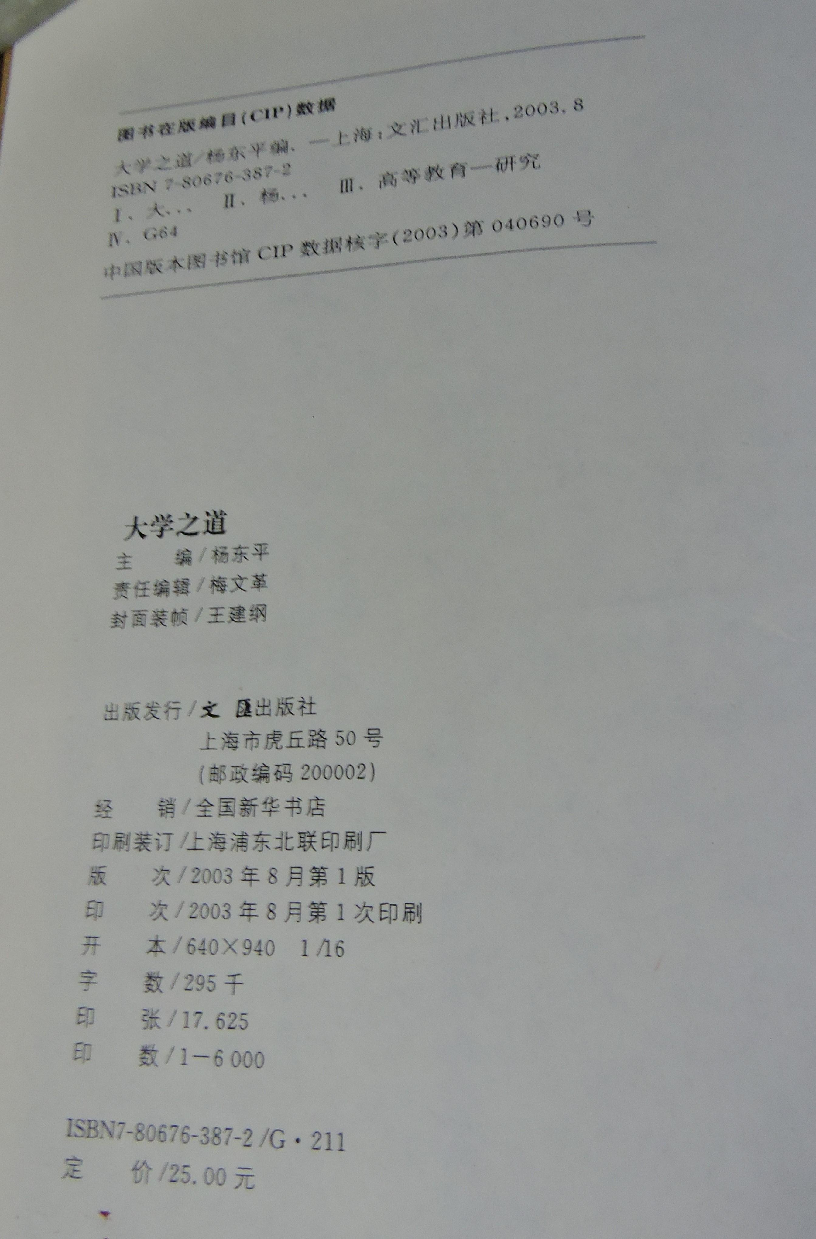 4 DSCN8609.jpg