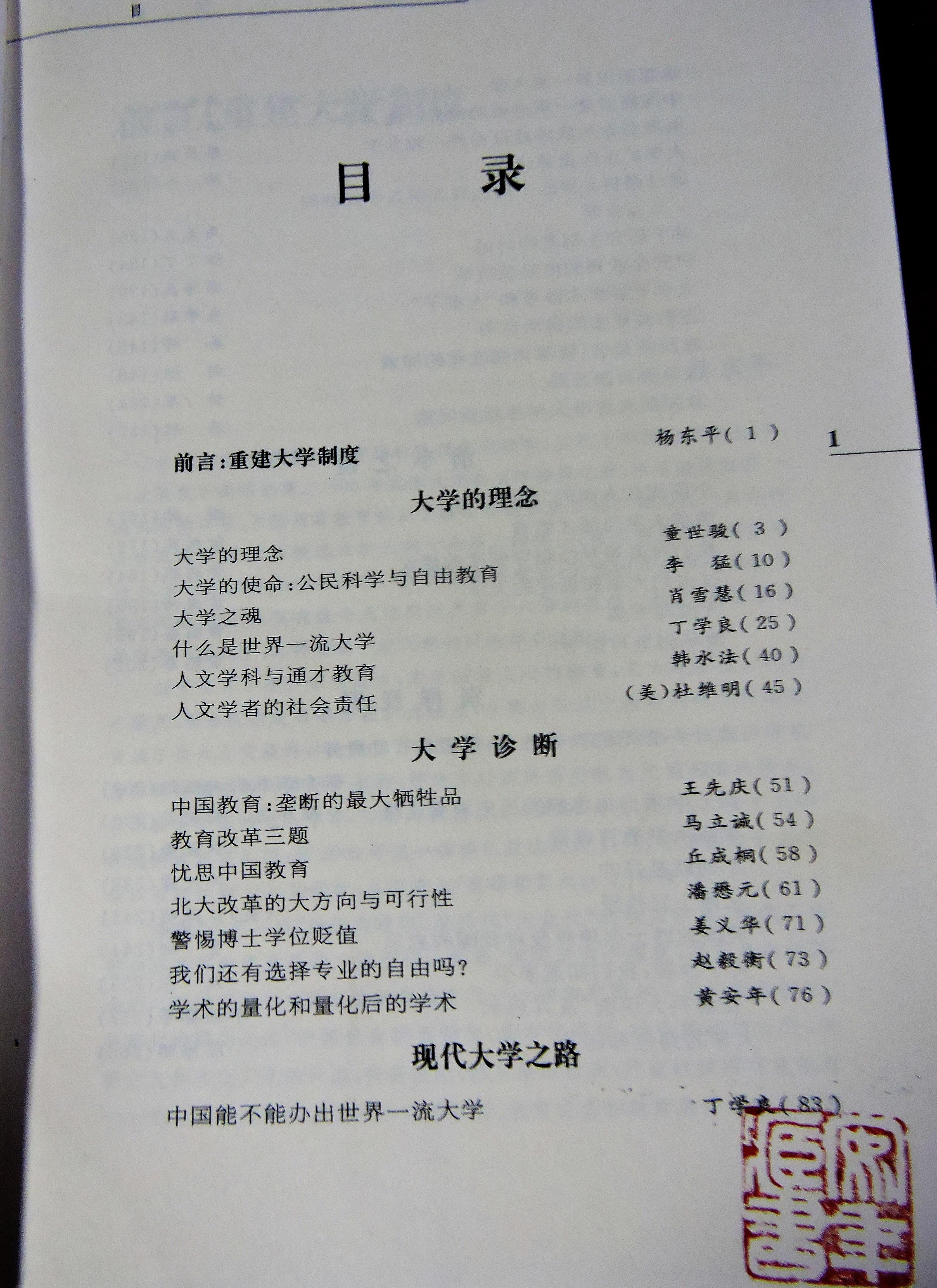 5 DSCN8610.jpg