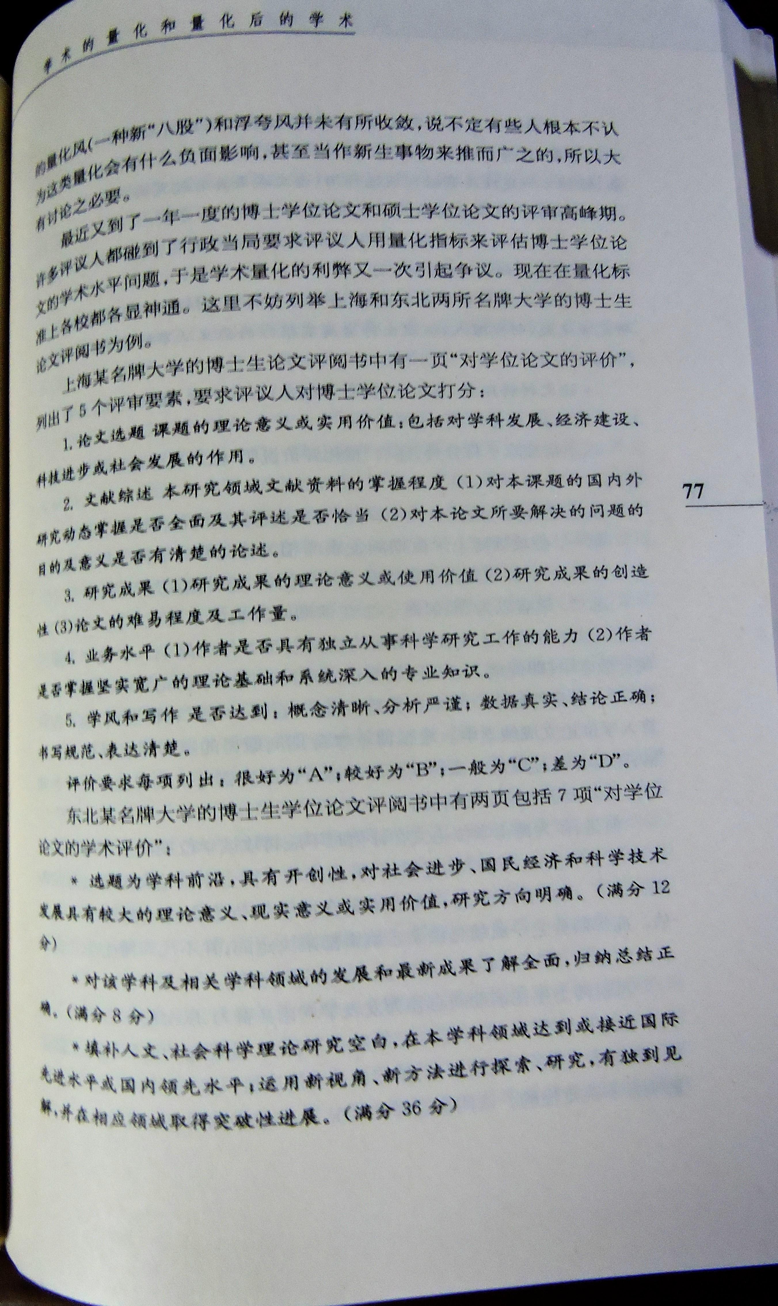 2 DSCN8614.jpg