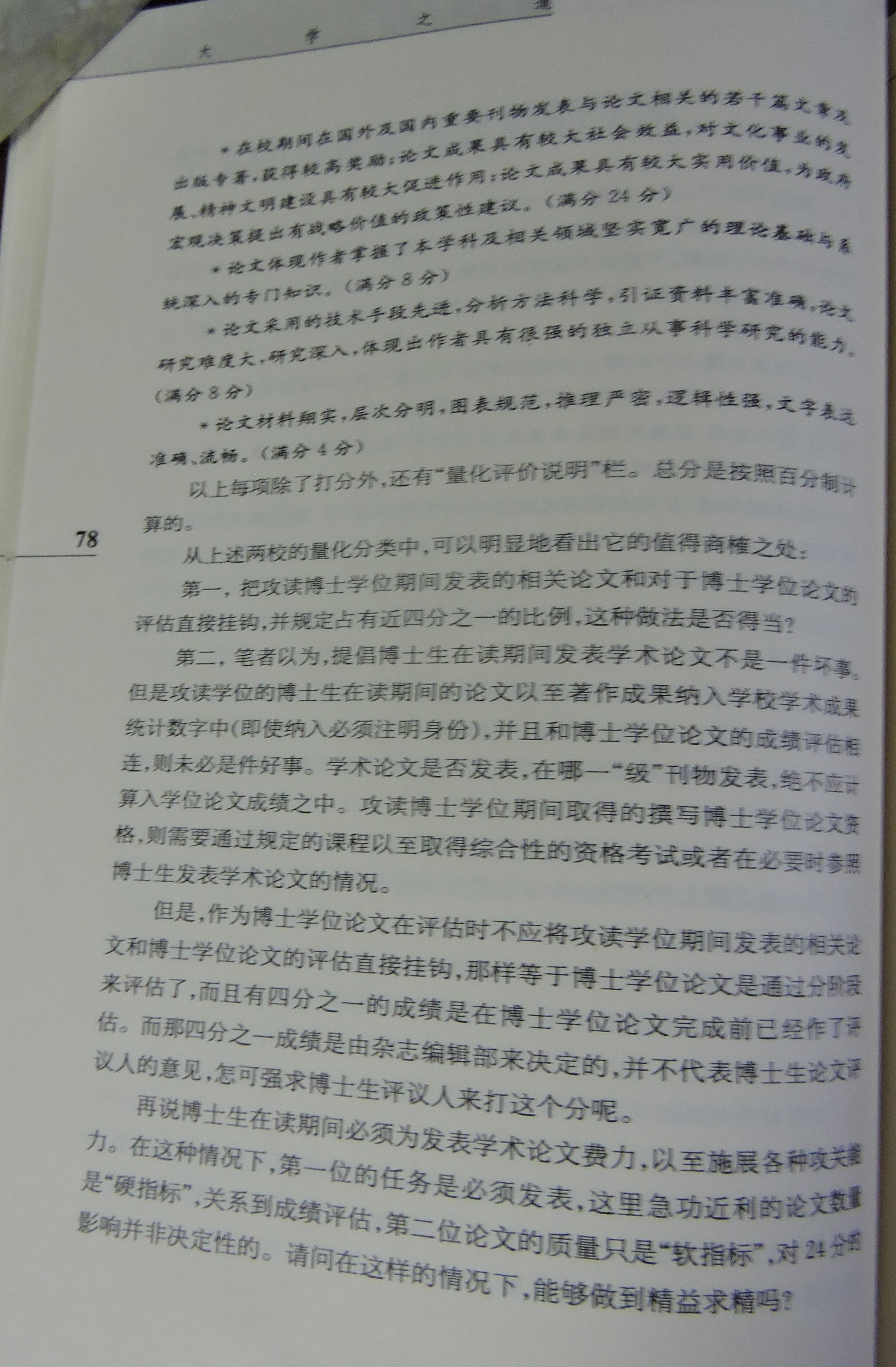 3 DSCN8615.jpg