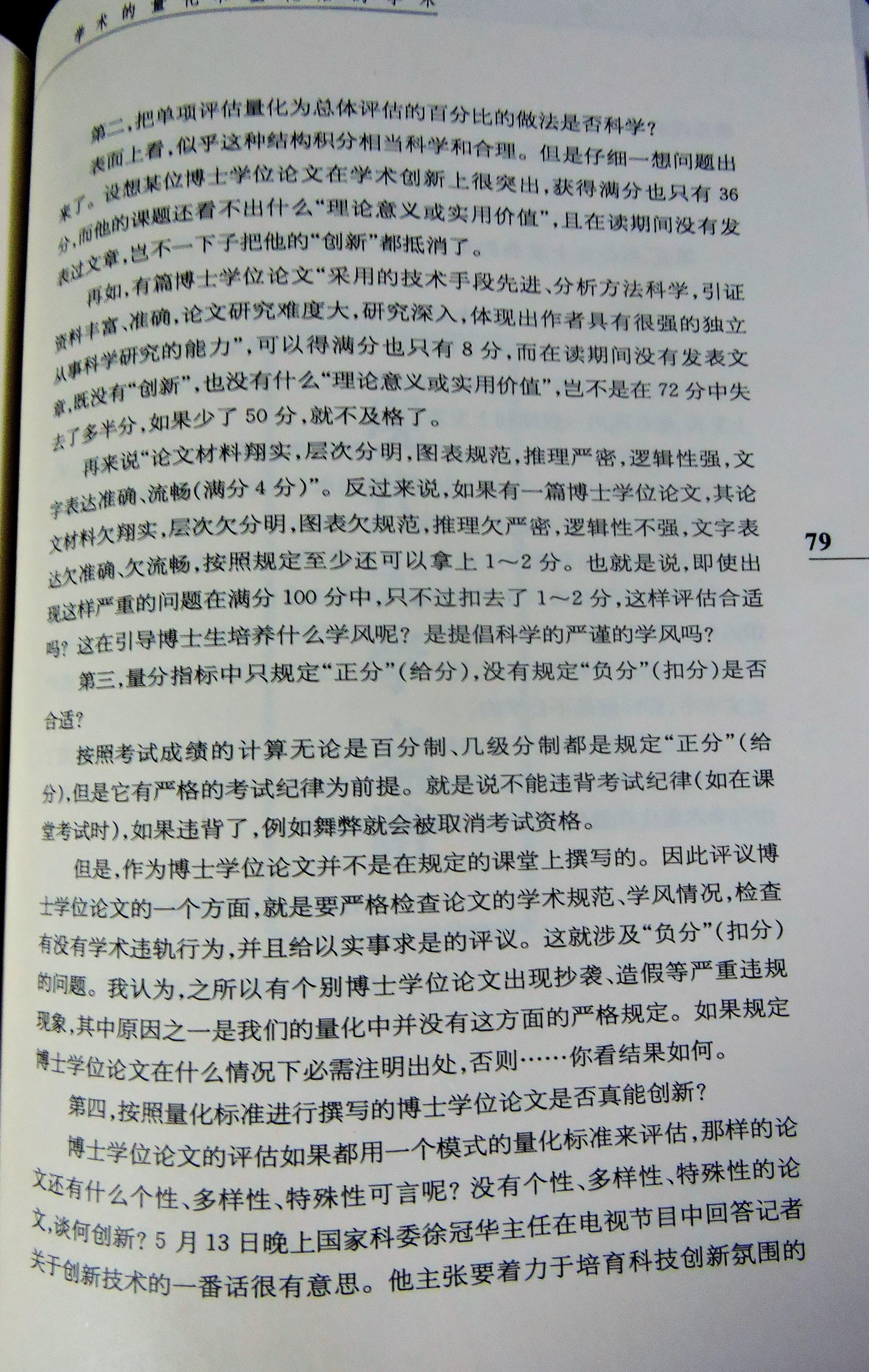 4 DSCN8616.jpg
