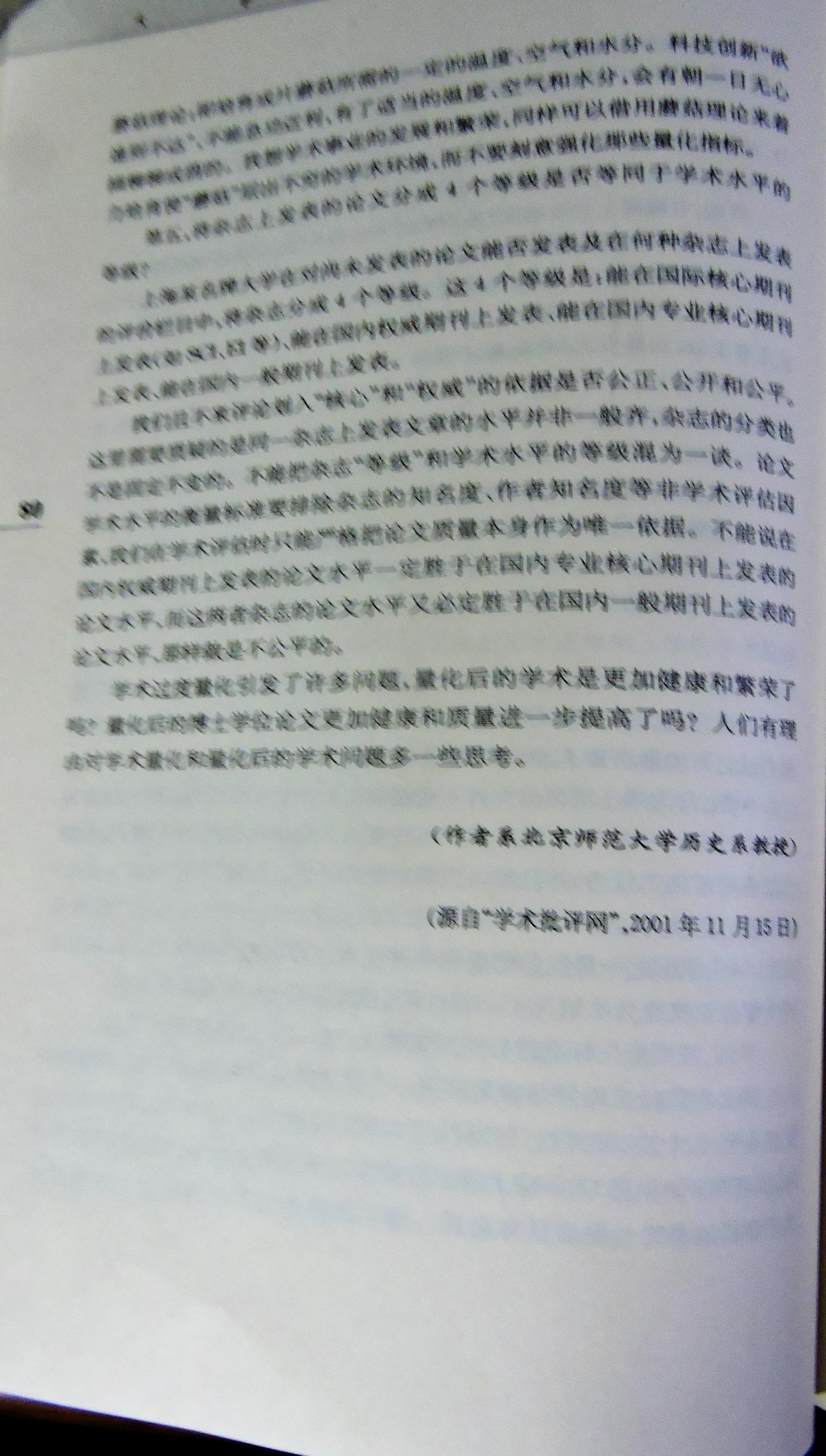5 DSCN8617.jpg