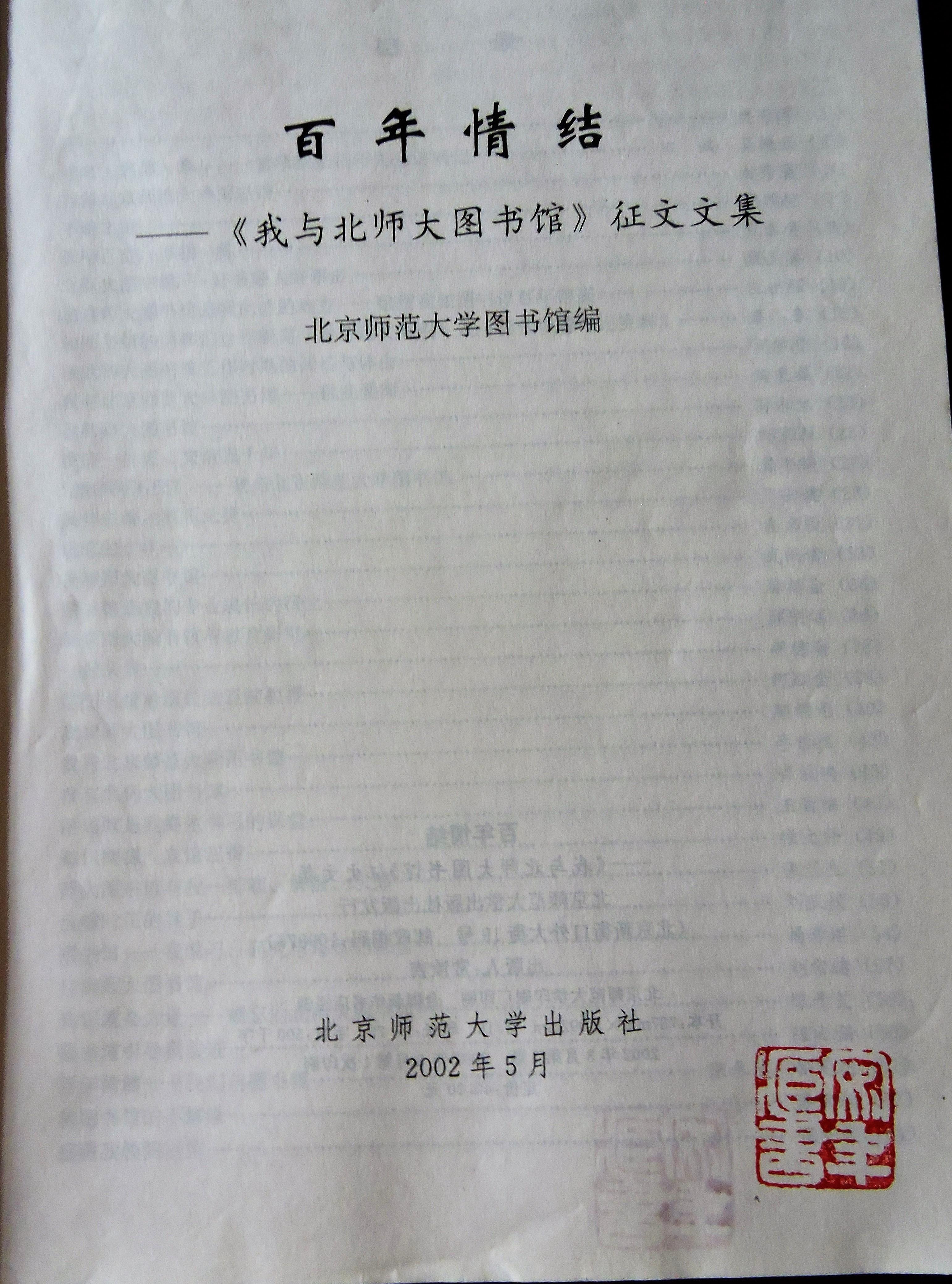 2 DSCN8697.jpg