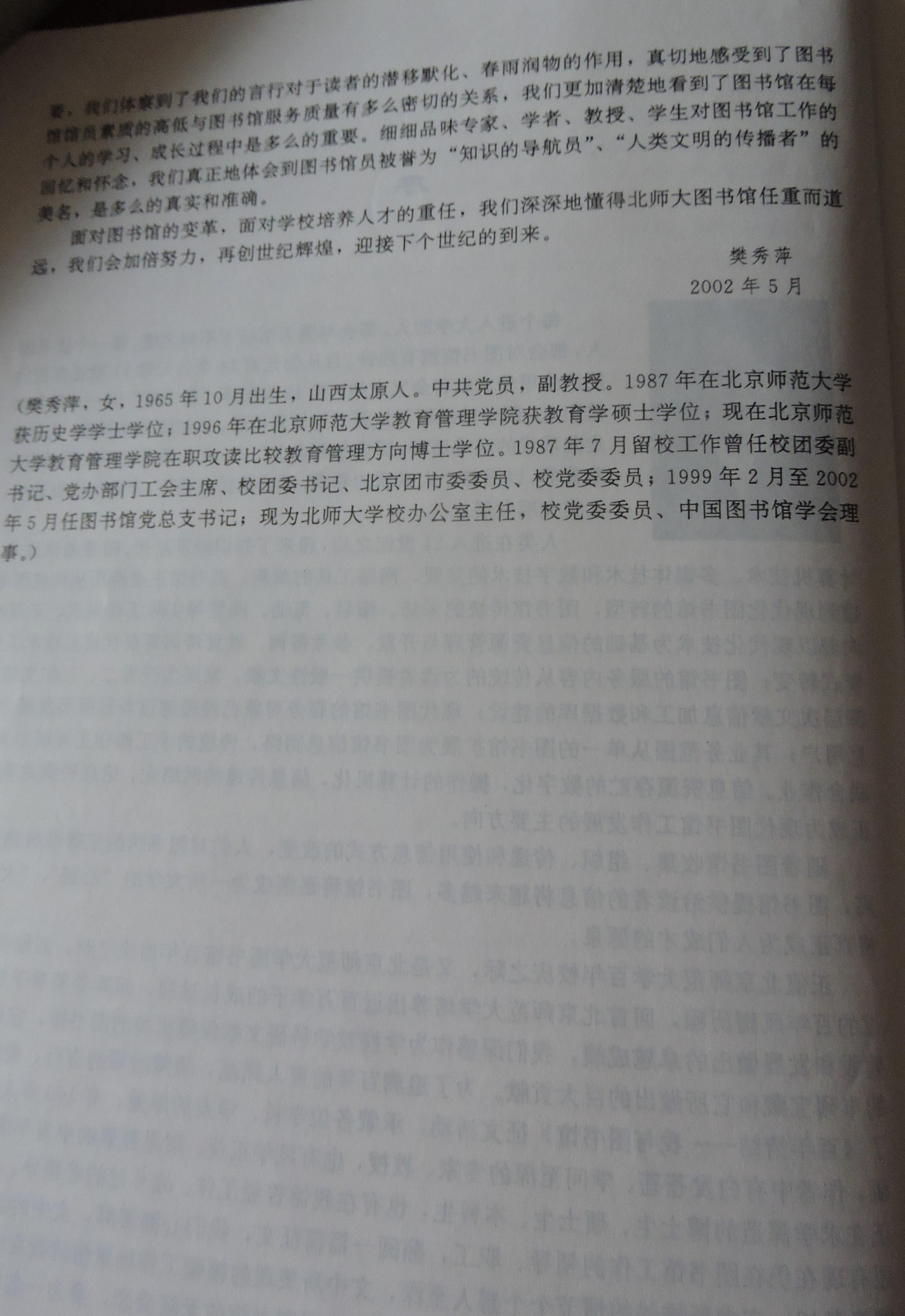 10 DSCN8705.jpg
