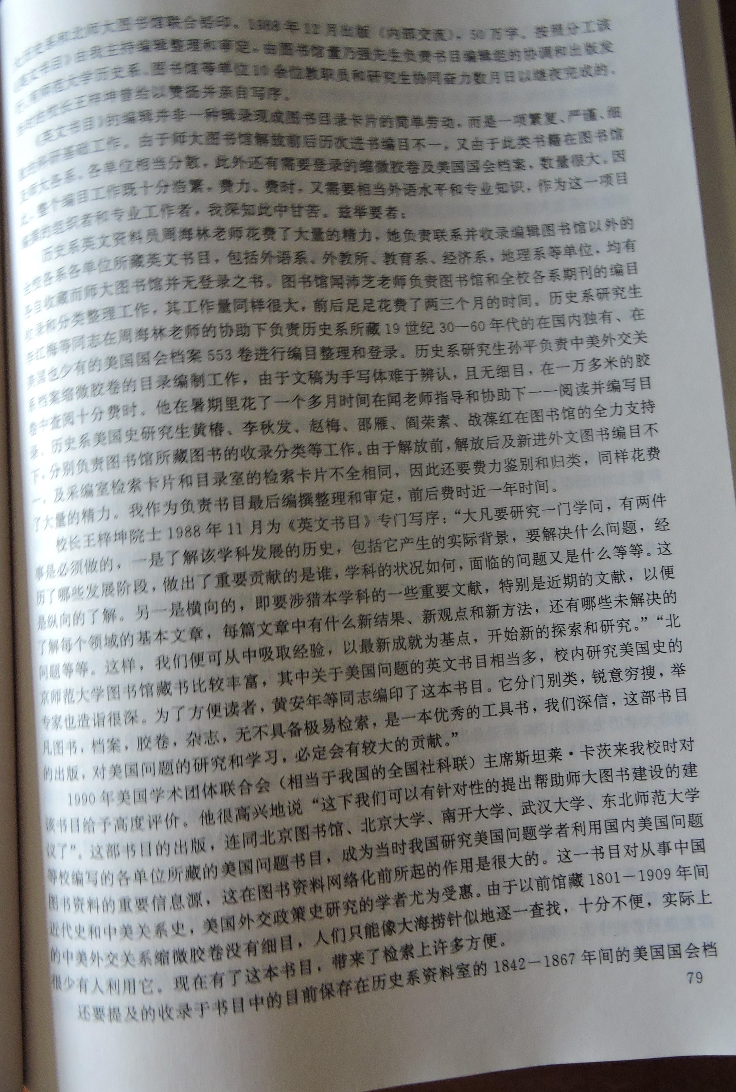 2 DSCN8709.jpg