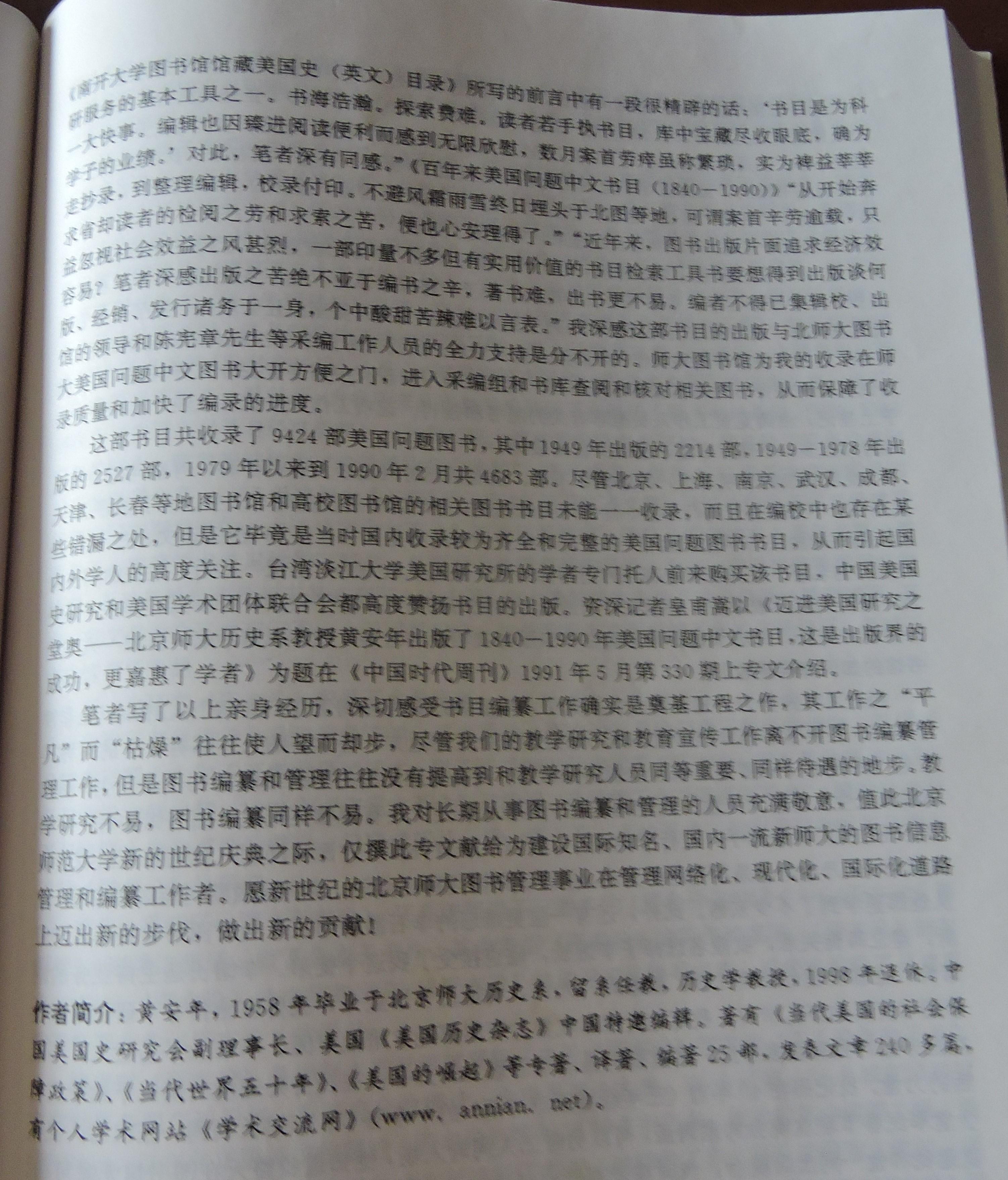 4 DSCN8711.jpg