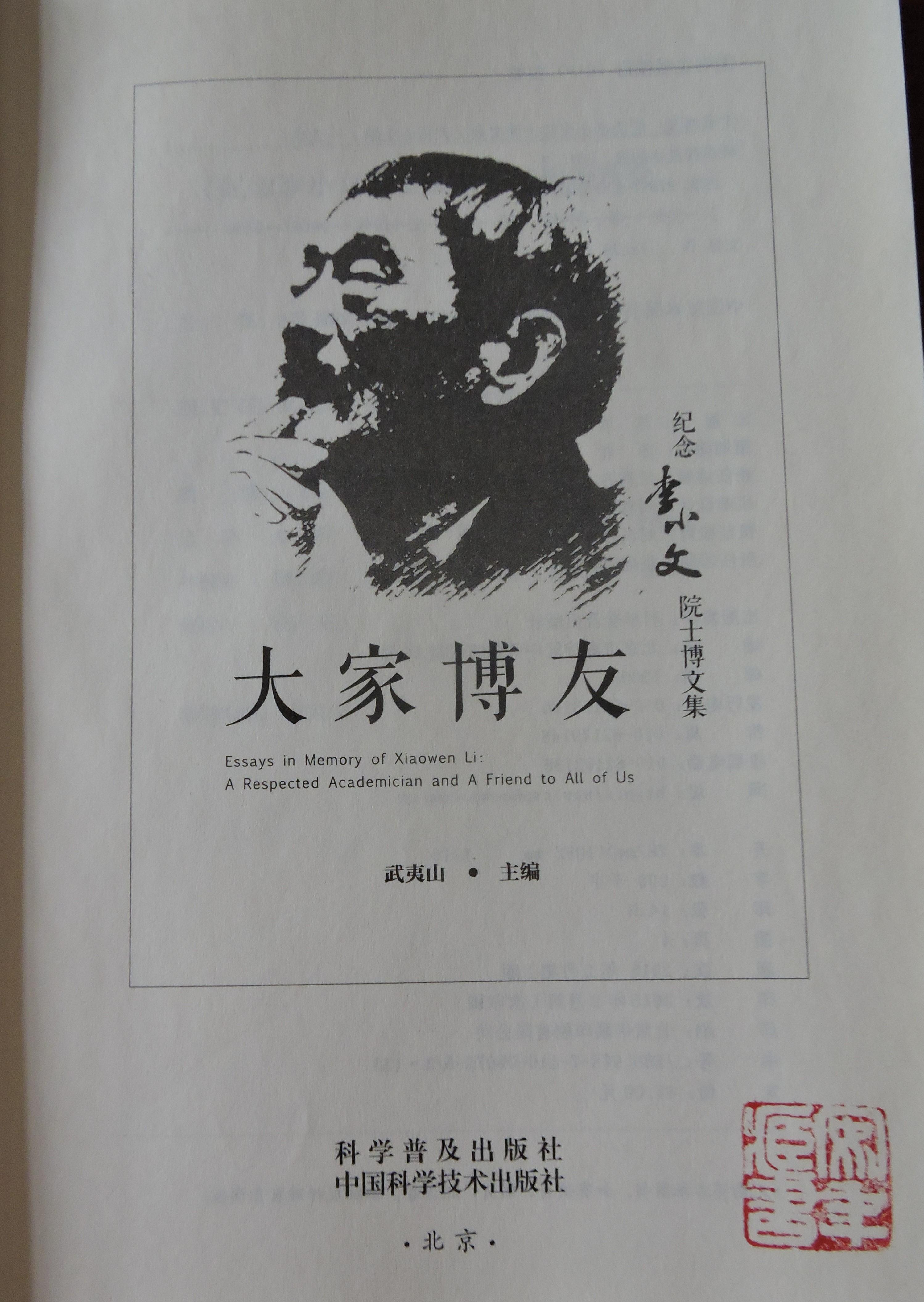 4 DSCN8678.jpg