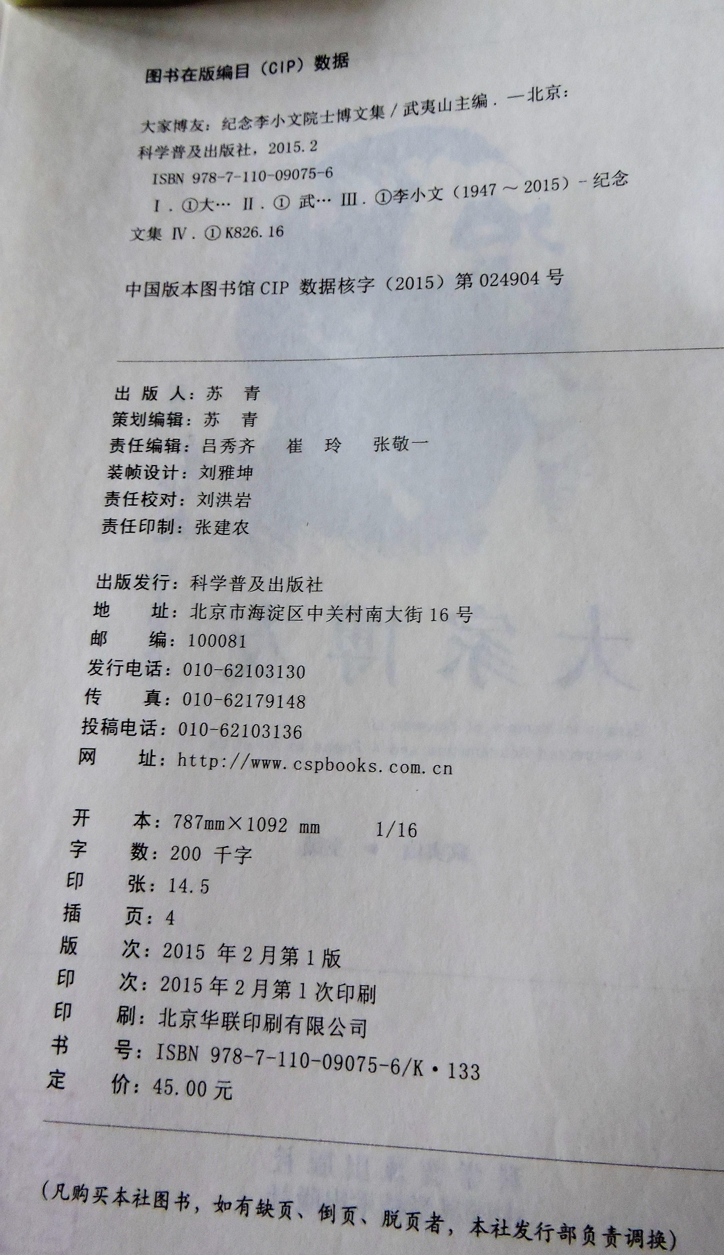 5 DSCN8679.jpg