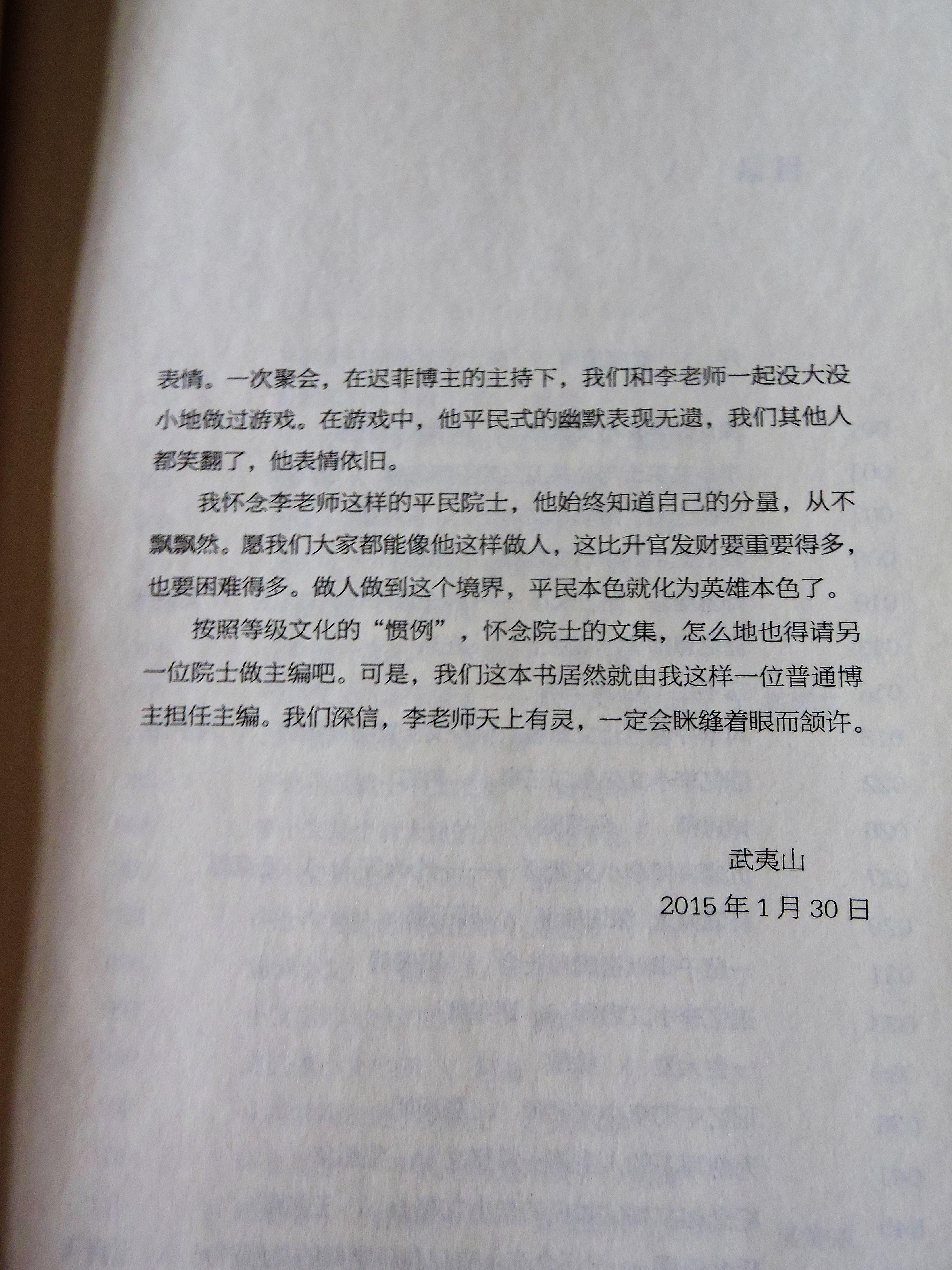 9 DSCN8683.jpg