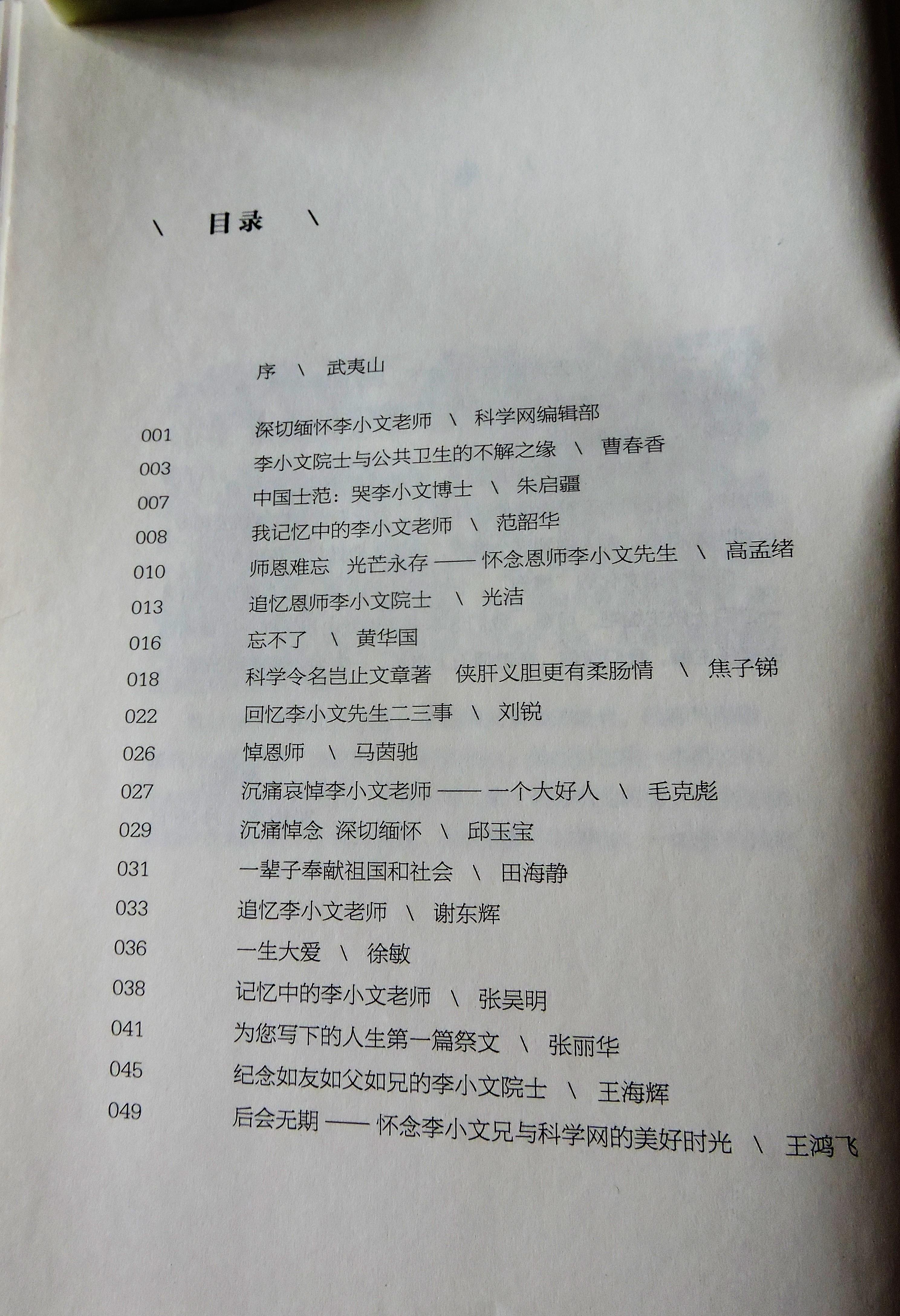 10 DSCN8684.jpg