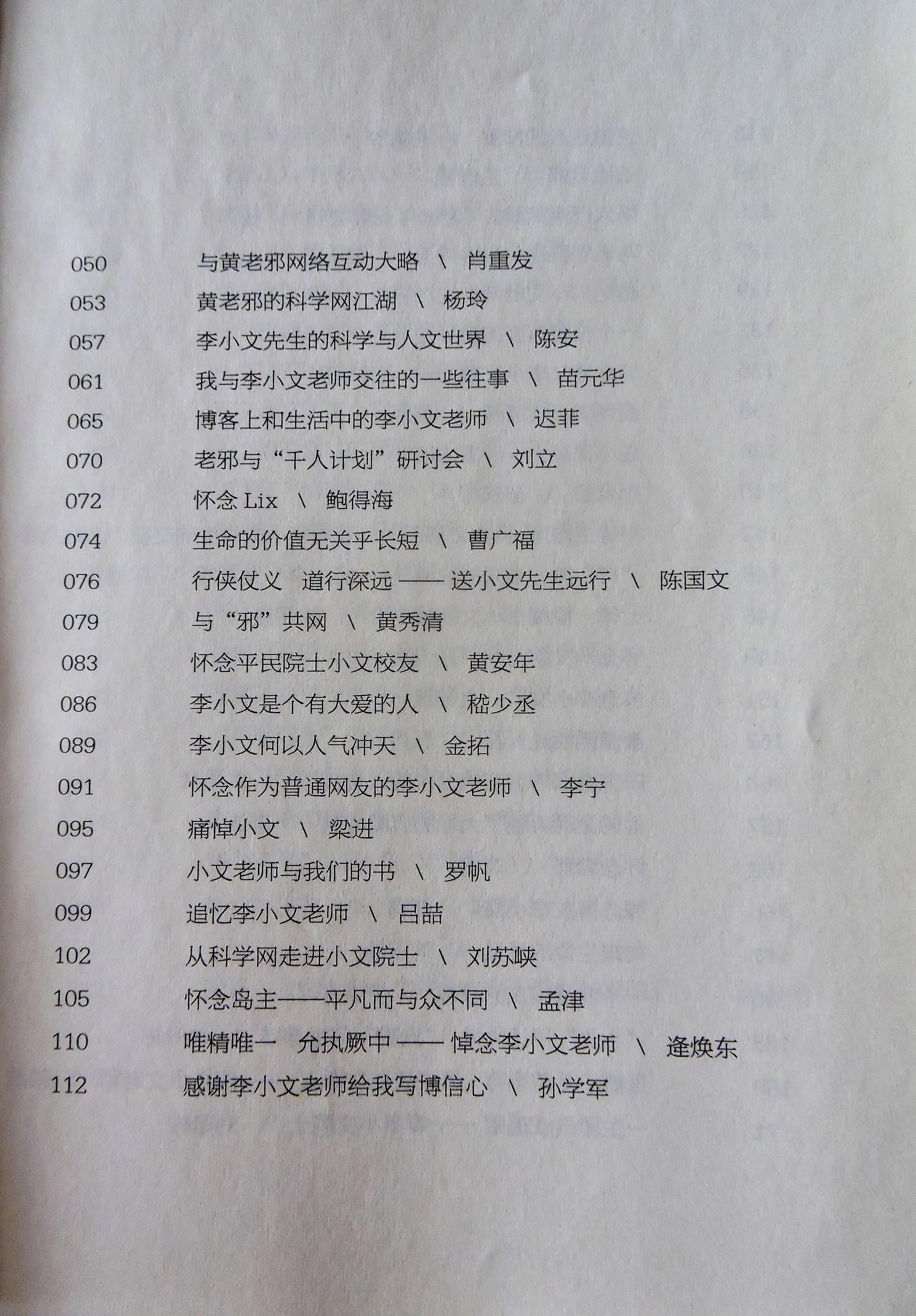 11 DSCN8685.jpg