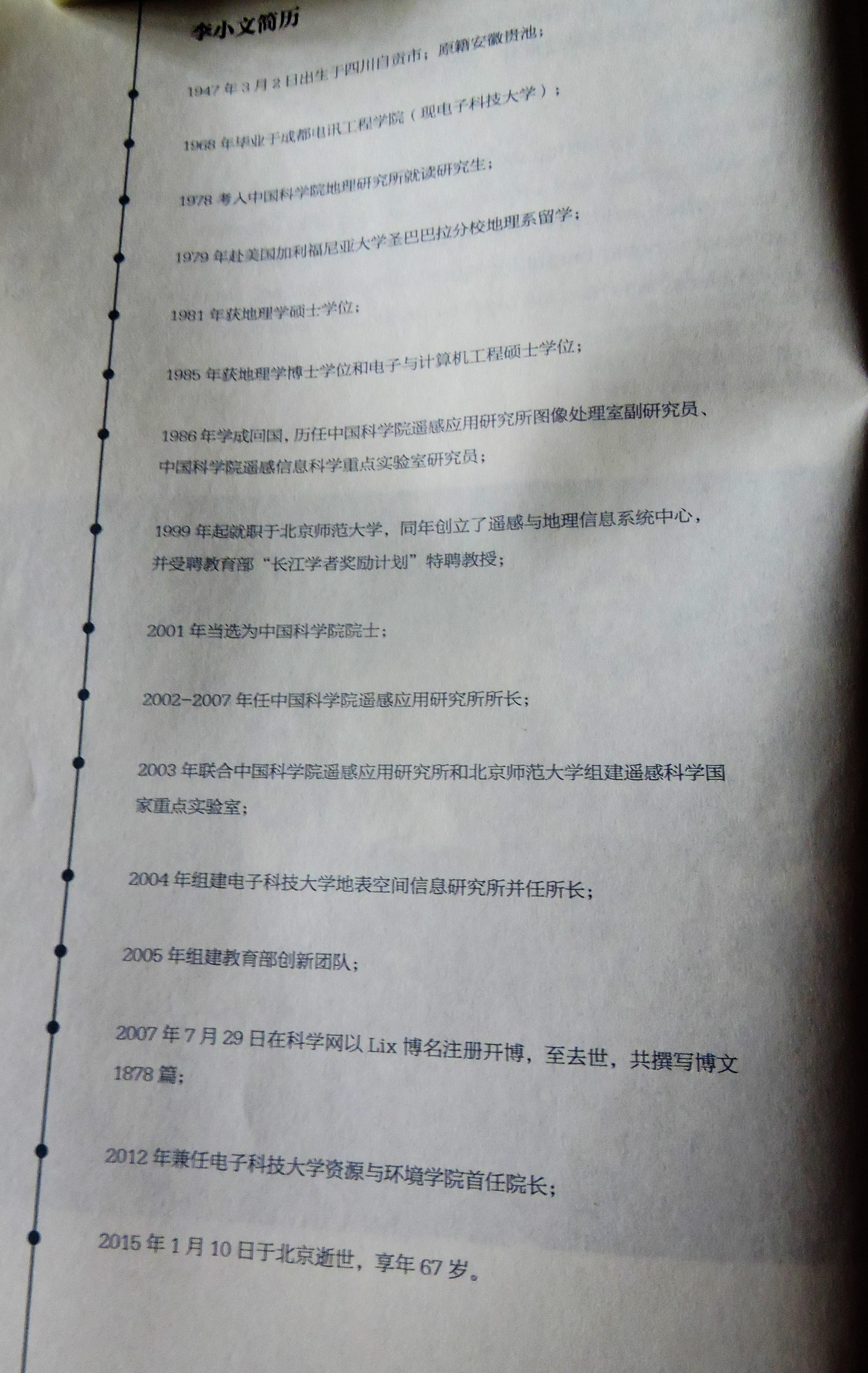 15 DSCN8689.jpg