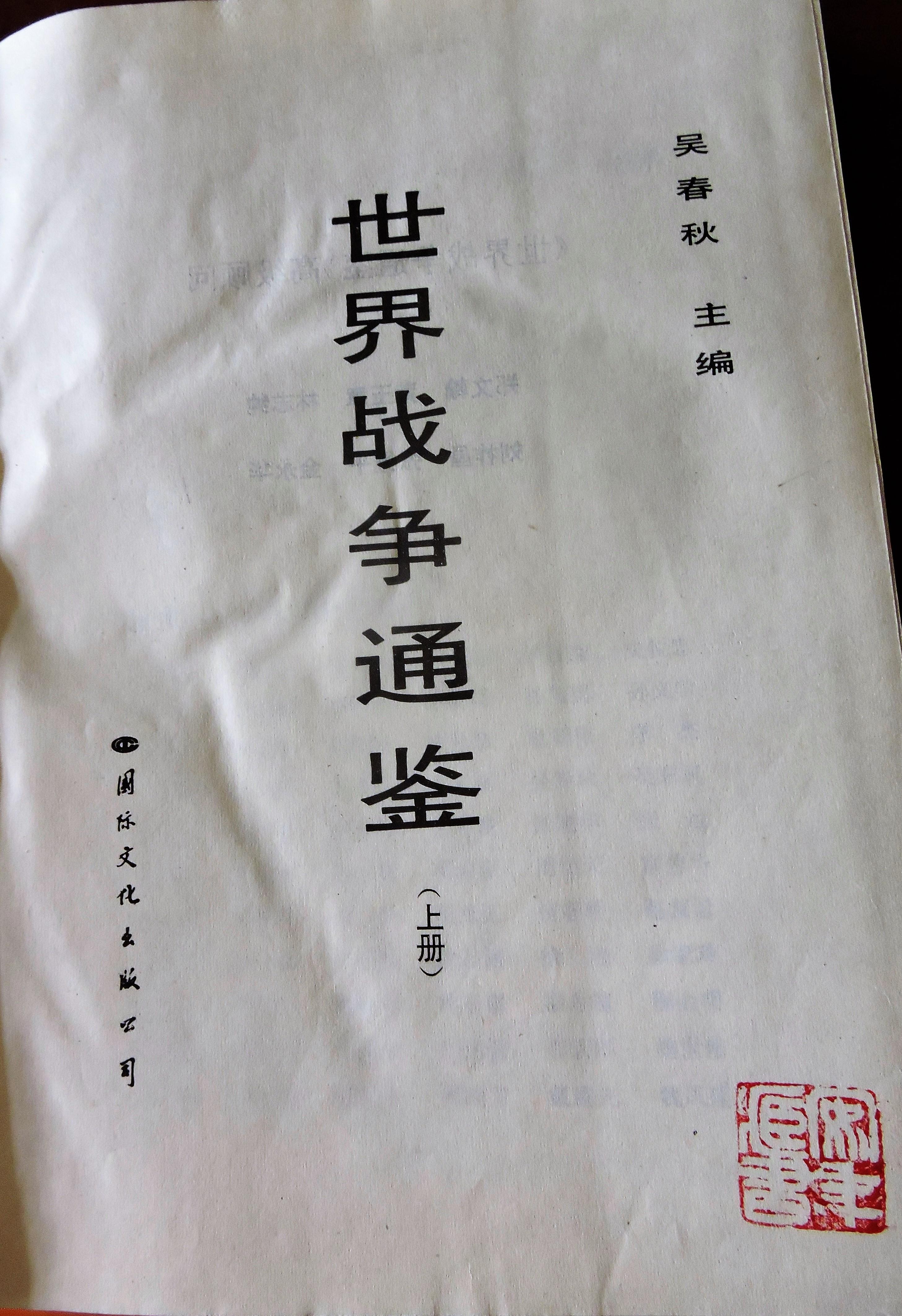 3 DSCN8737.jpg