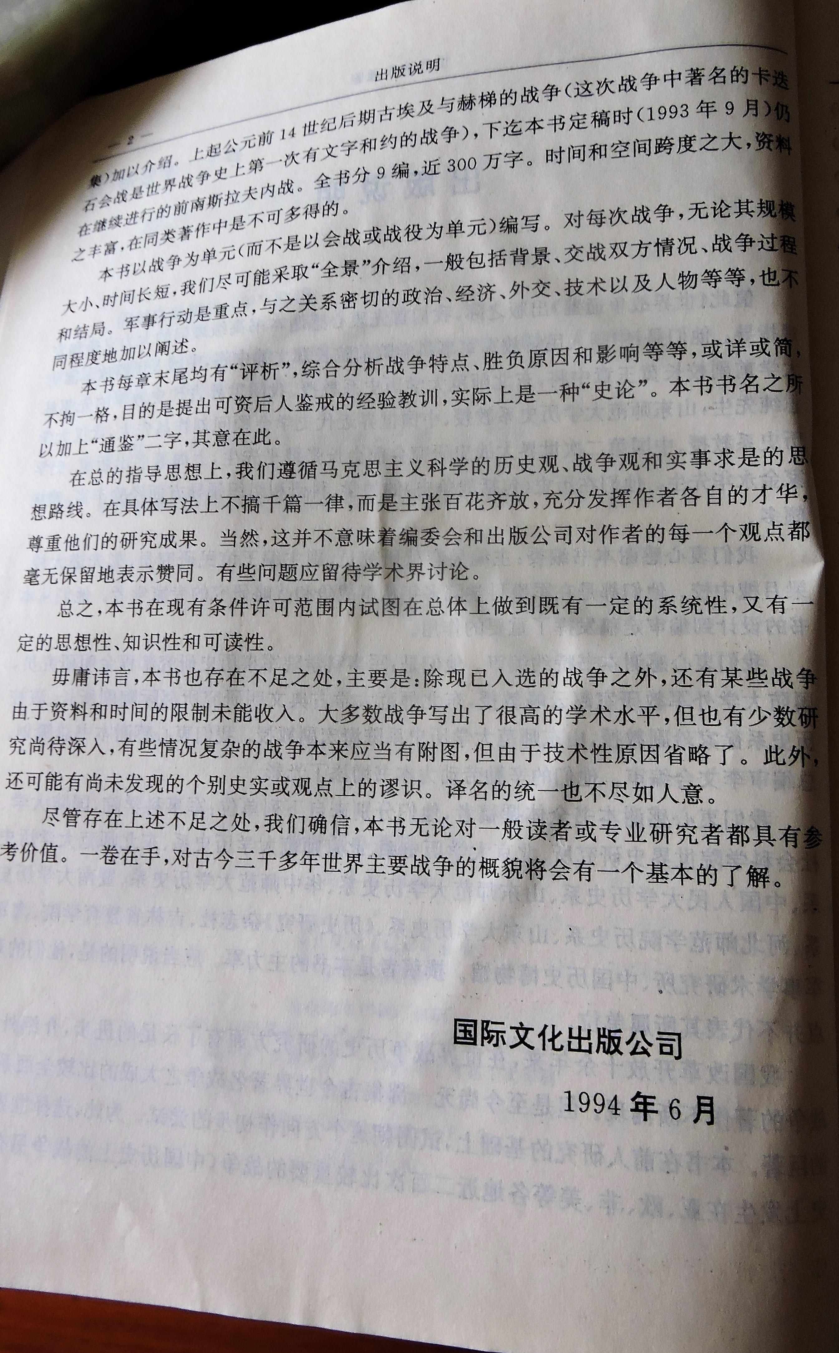 7 DSCN8741.jpg