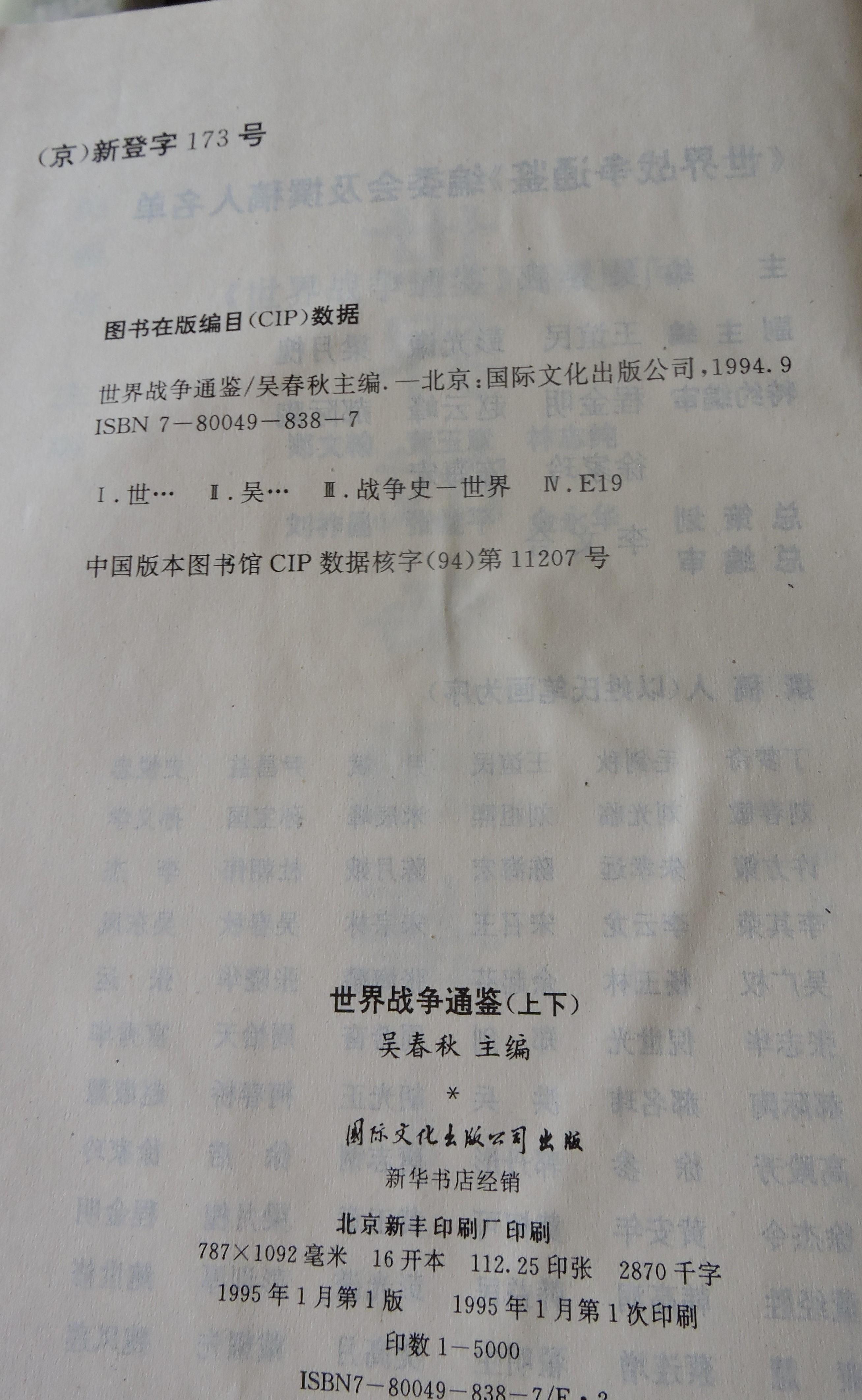 4 DSCN8773.jpg