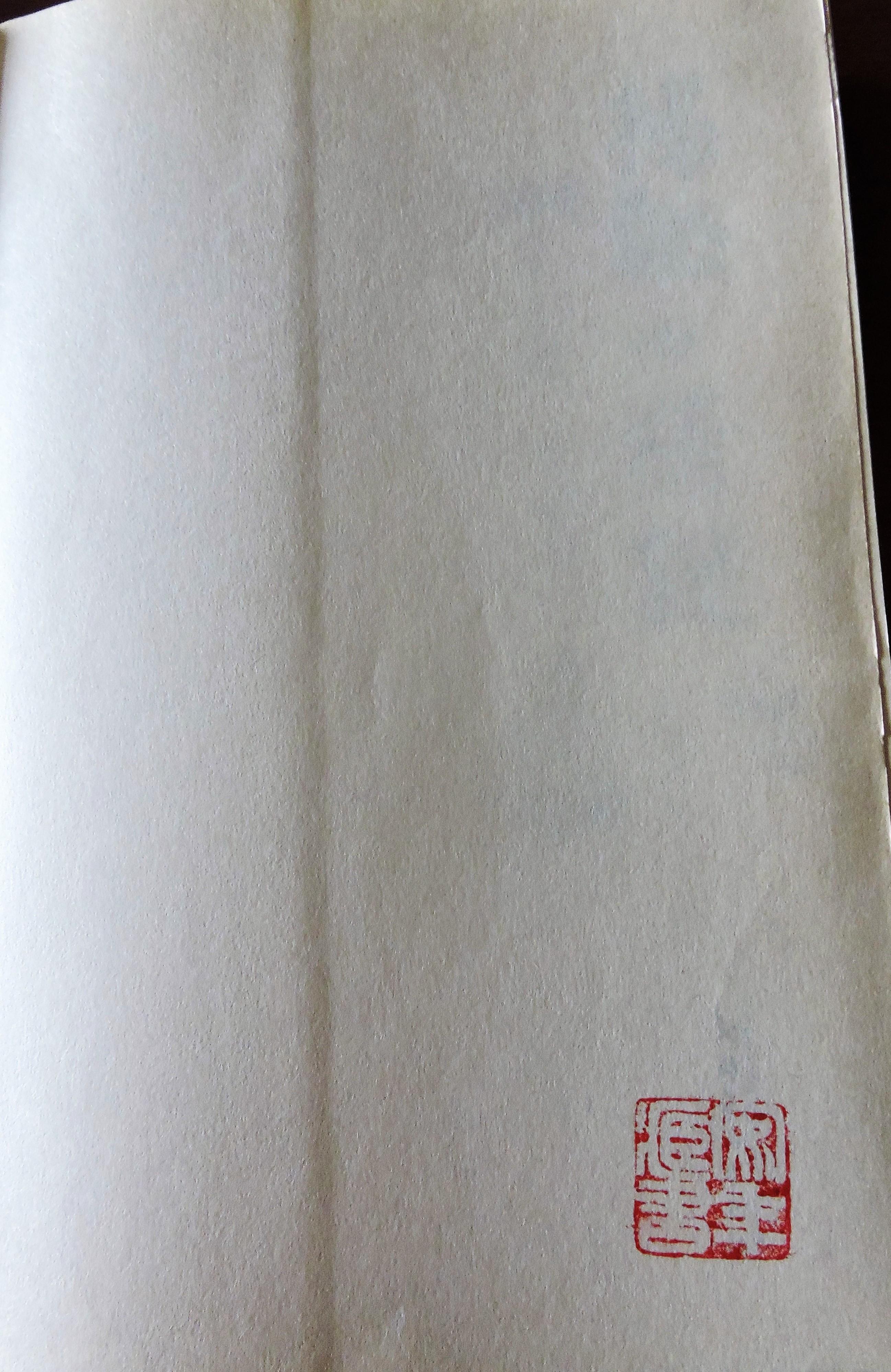 2 DSCN8728.jpg