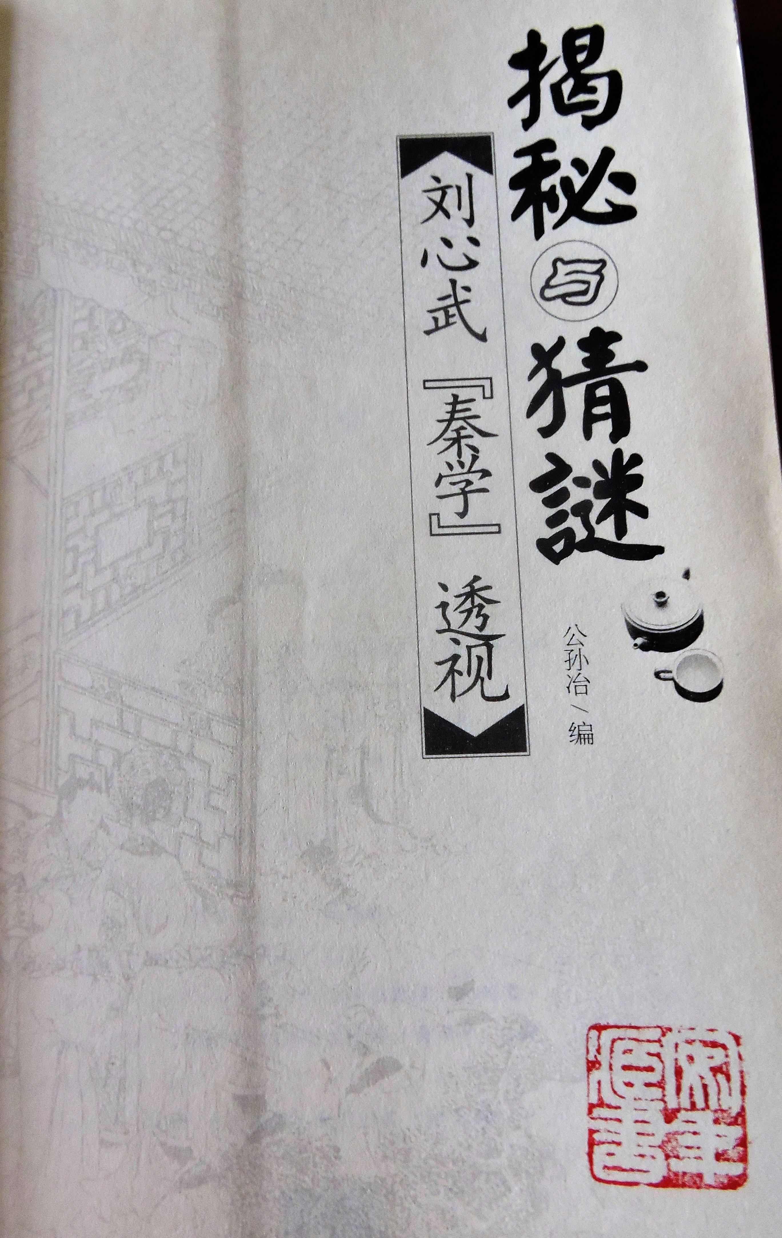 4 DSCN8730.jpg