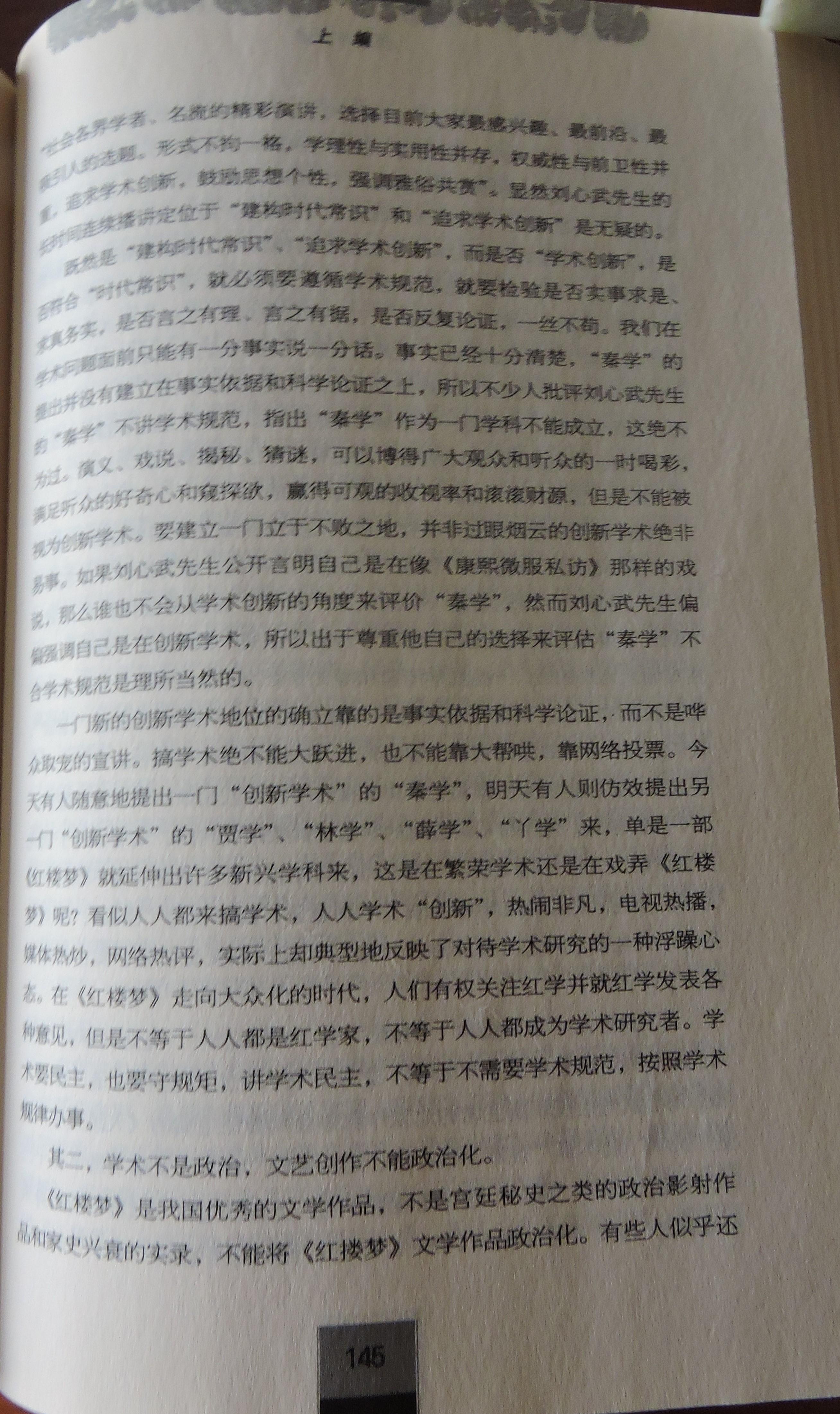 2 DSCN8671.jpg