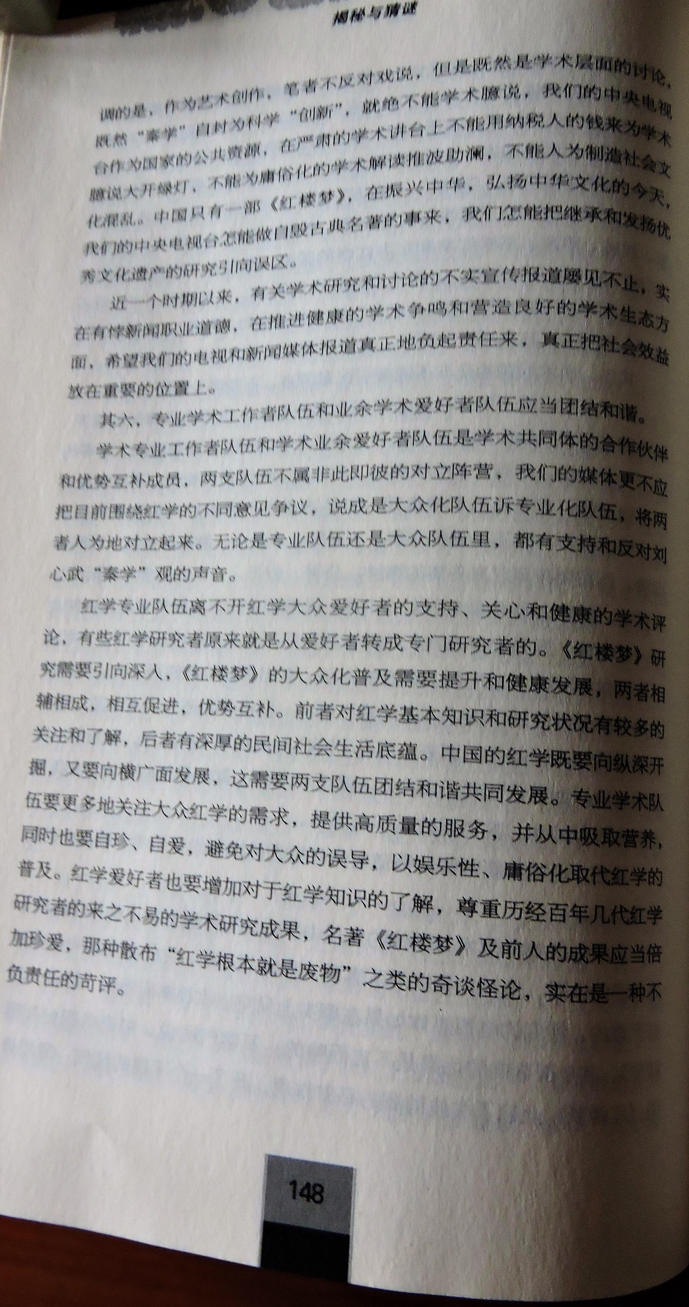 5 DSCN8674.jpg