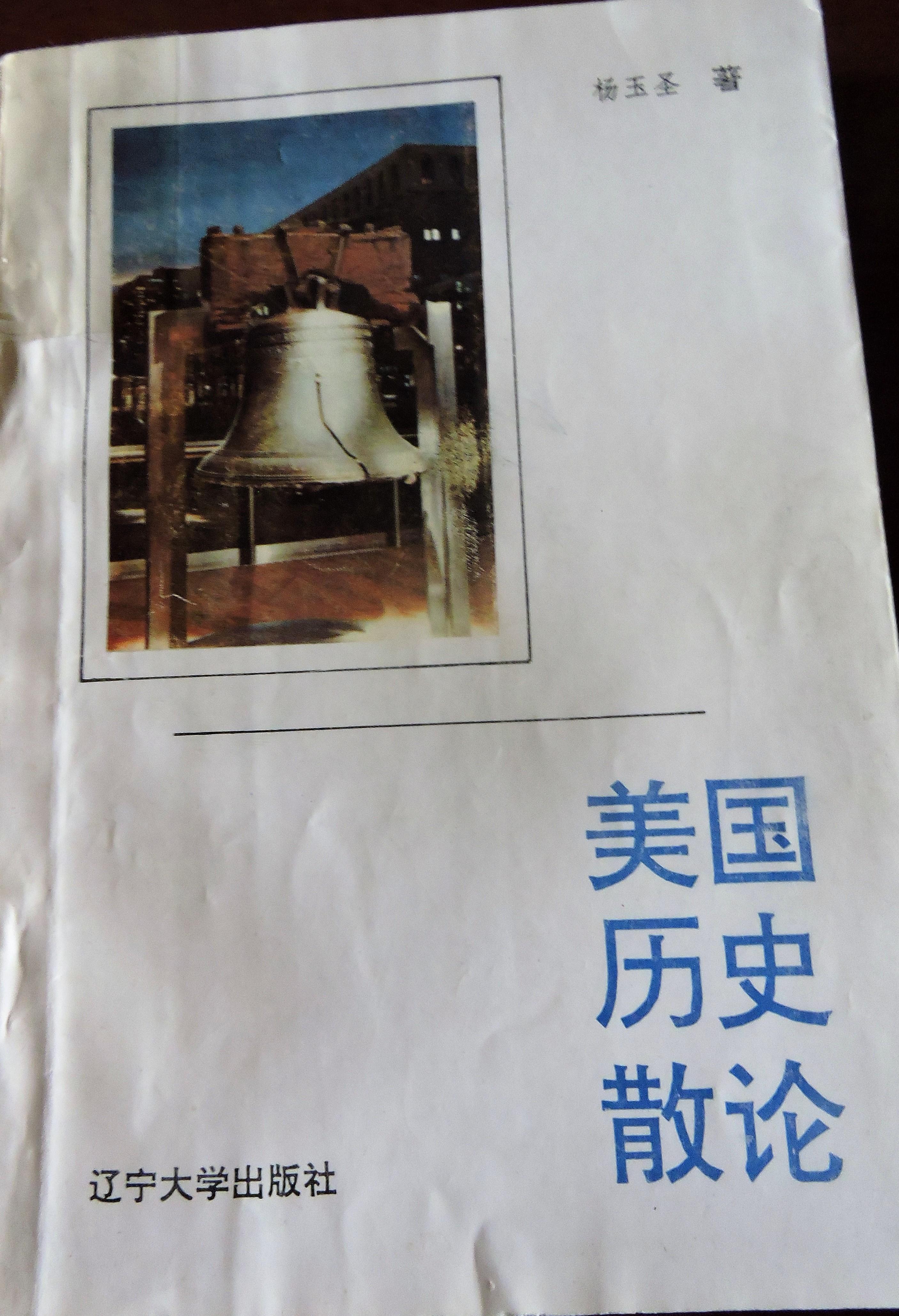 1 DSCN9097.JPG