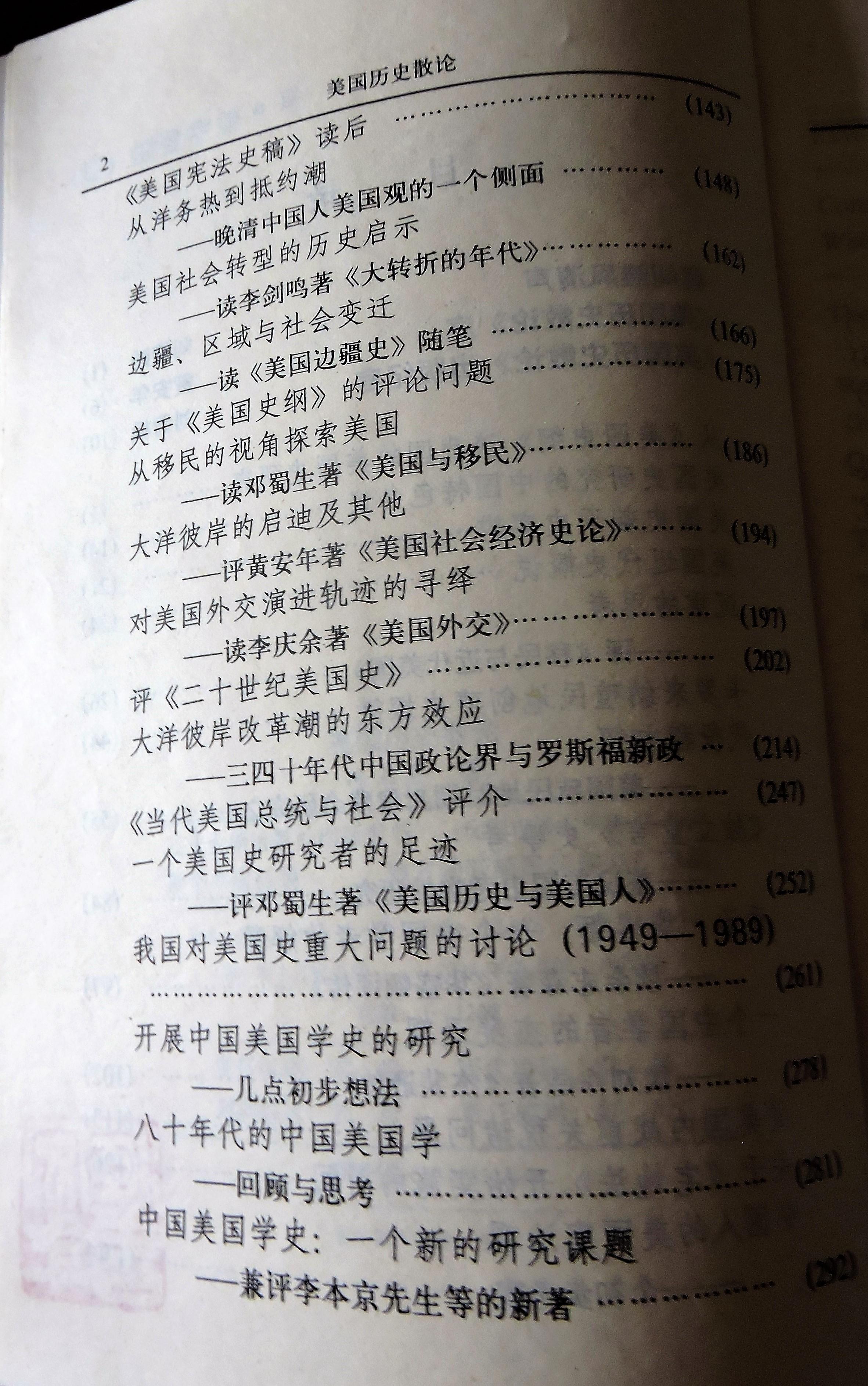6 DSCN9102.jpg