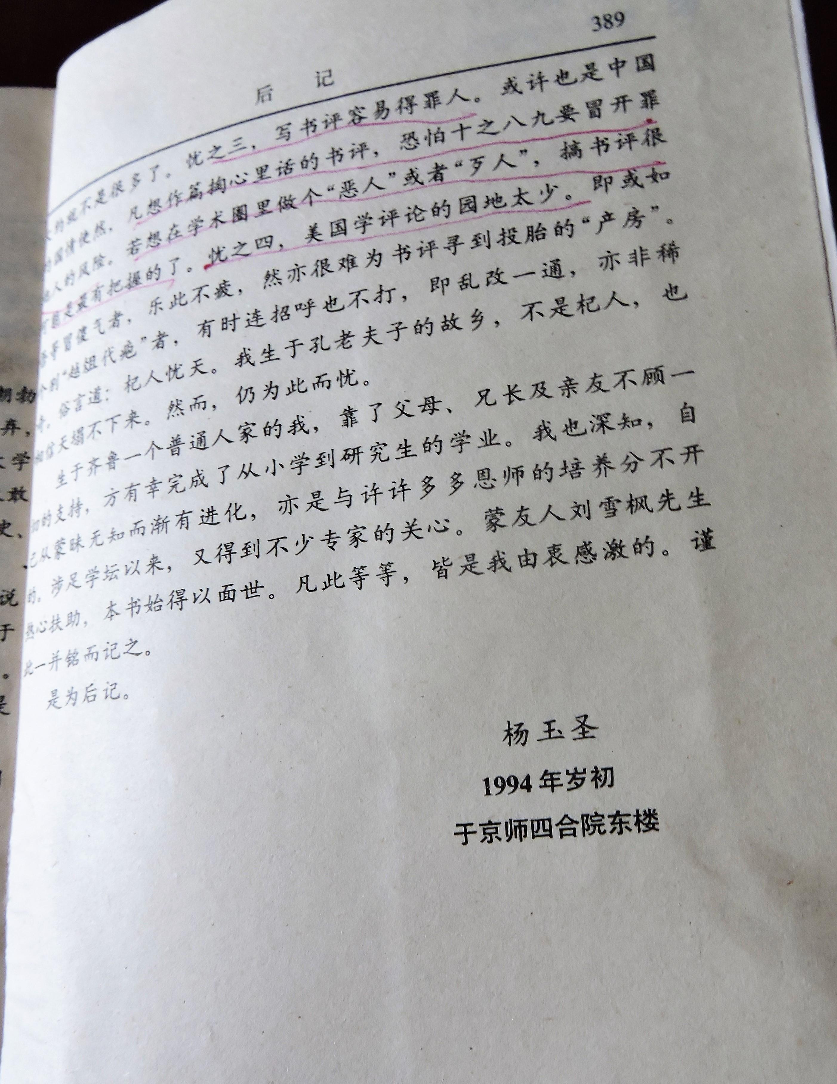 9 DSCN9105.jpg