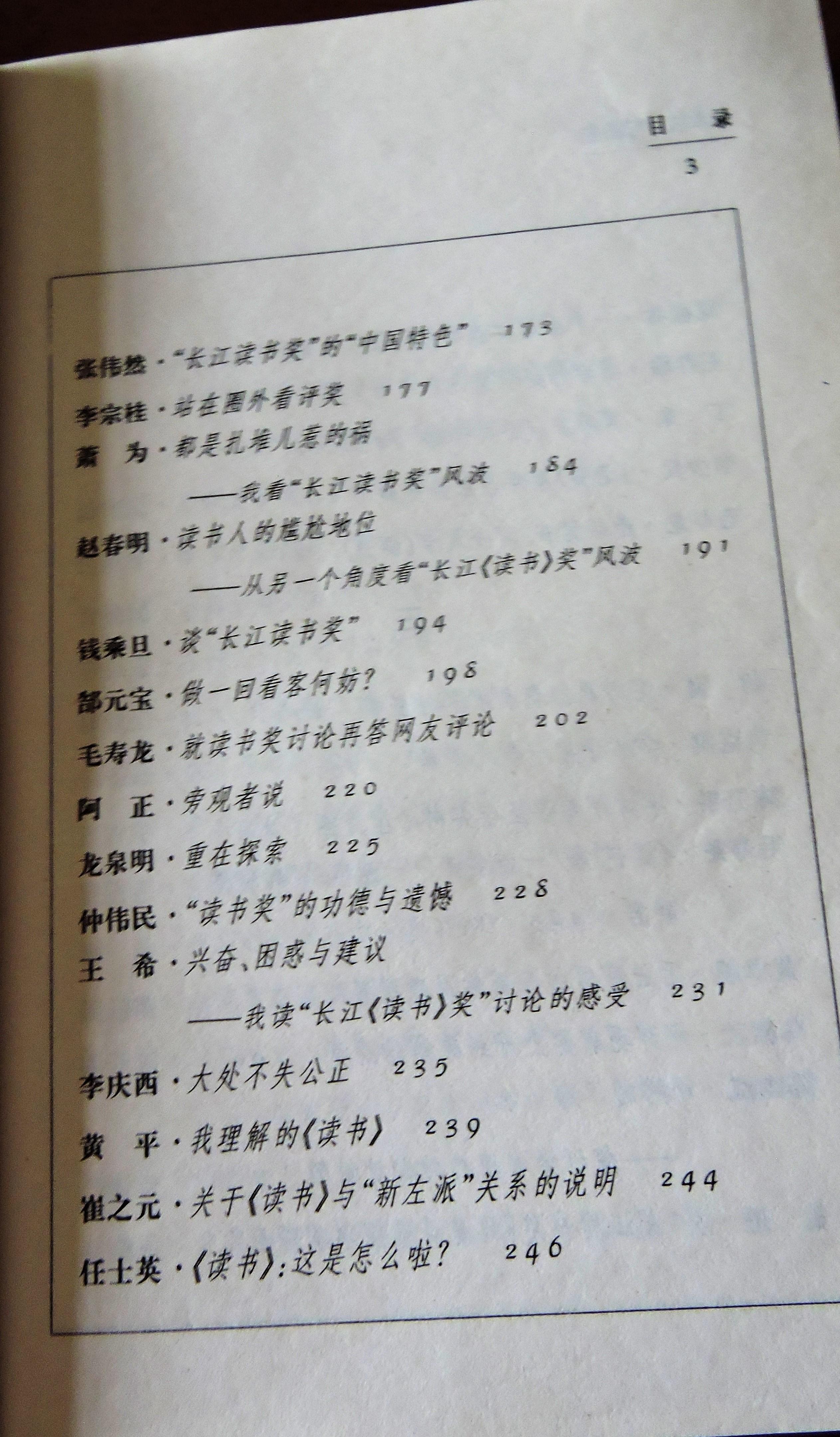 10 DSCN9138.jpg