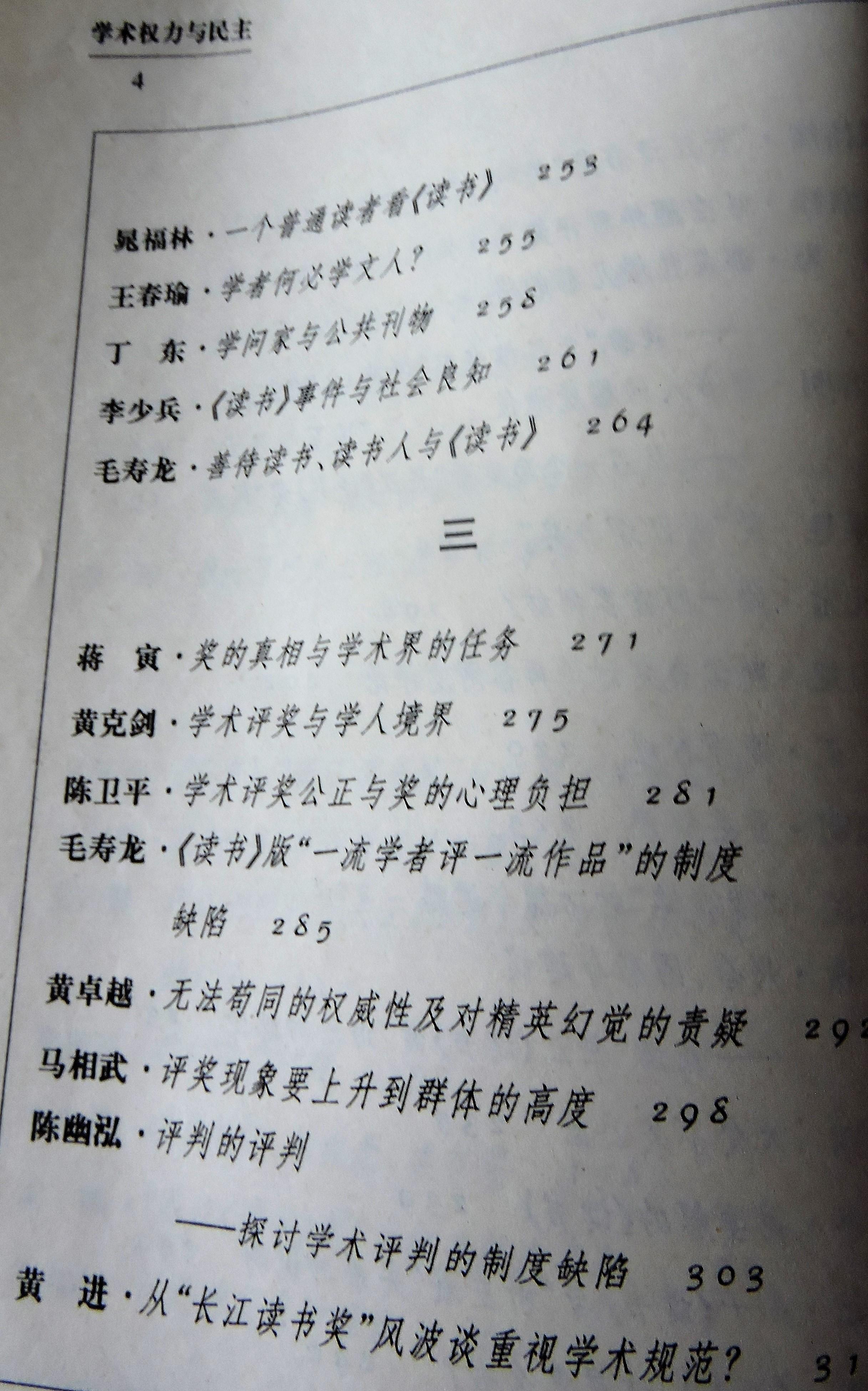 11 DSCN9139.jpg