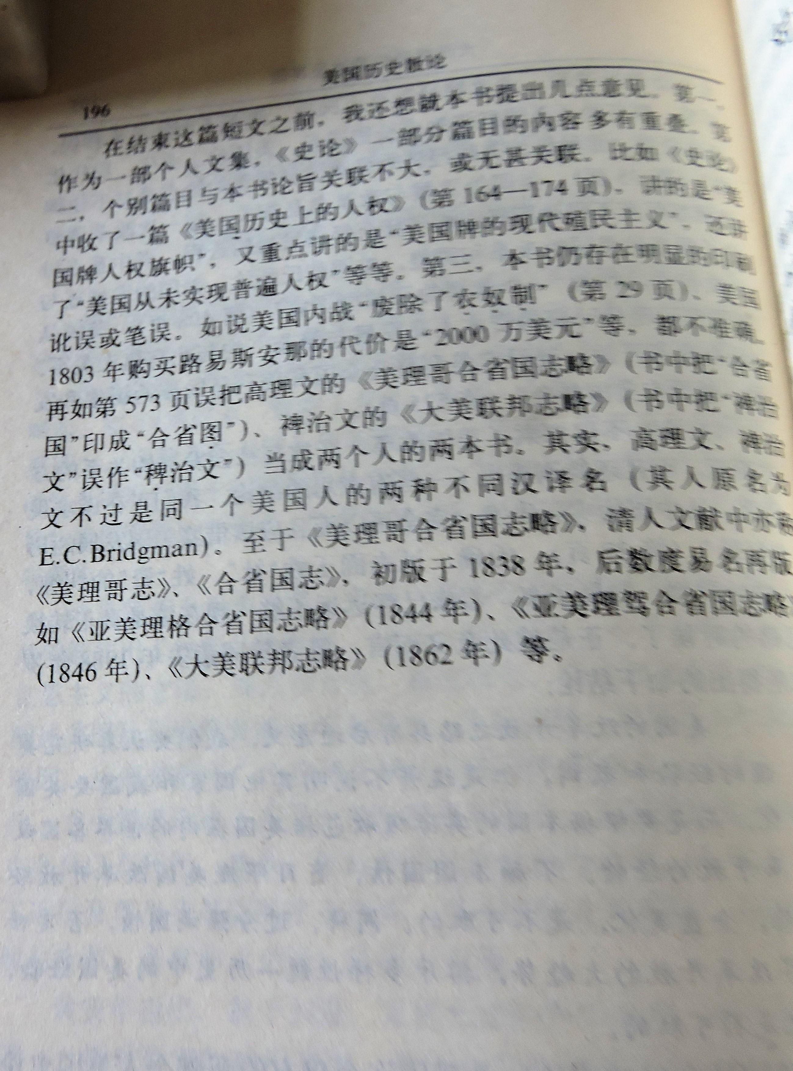 3 DSCN9181.jpg