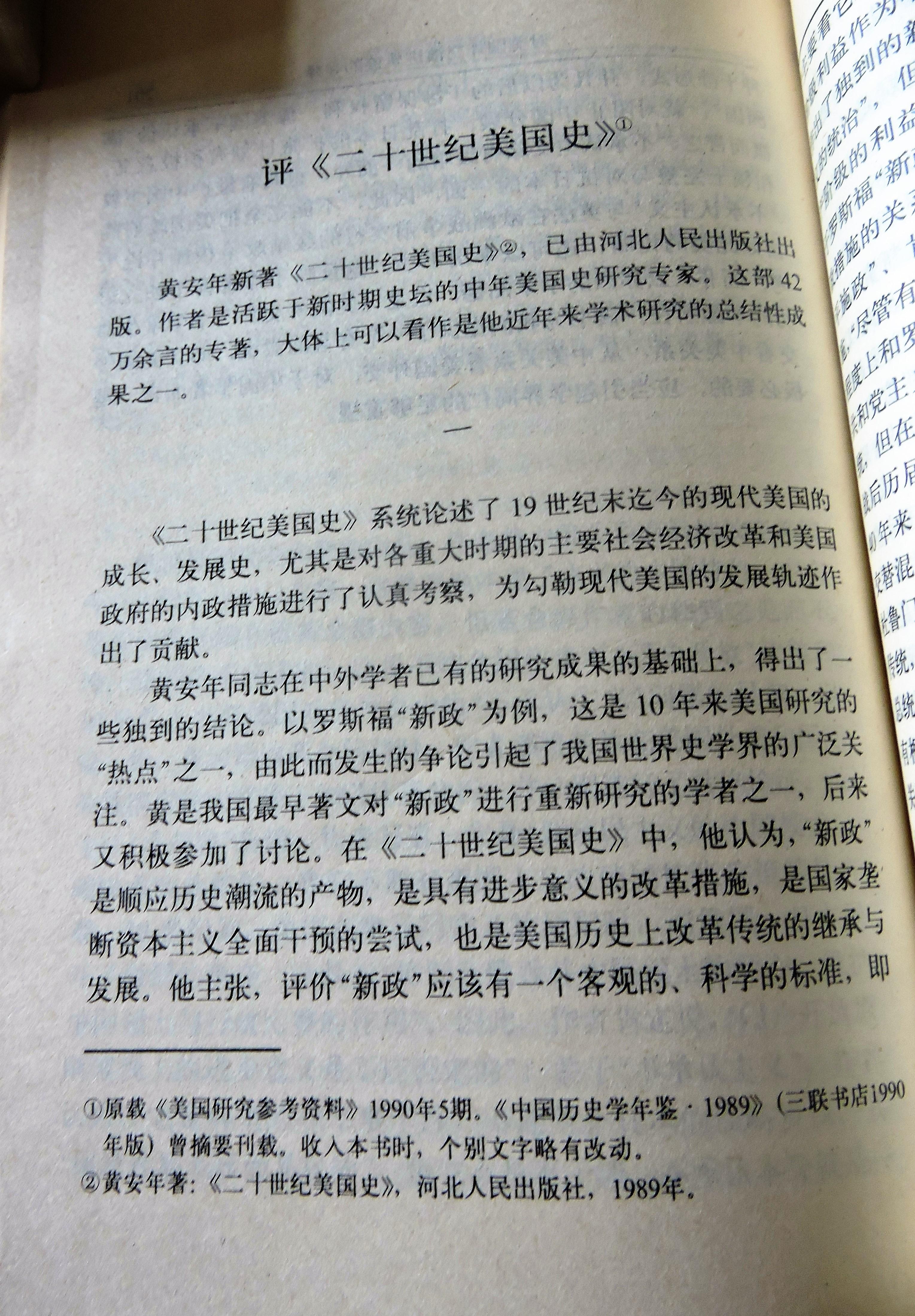 1 DSCN9186.jpg