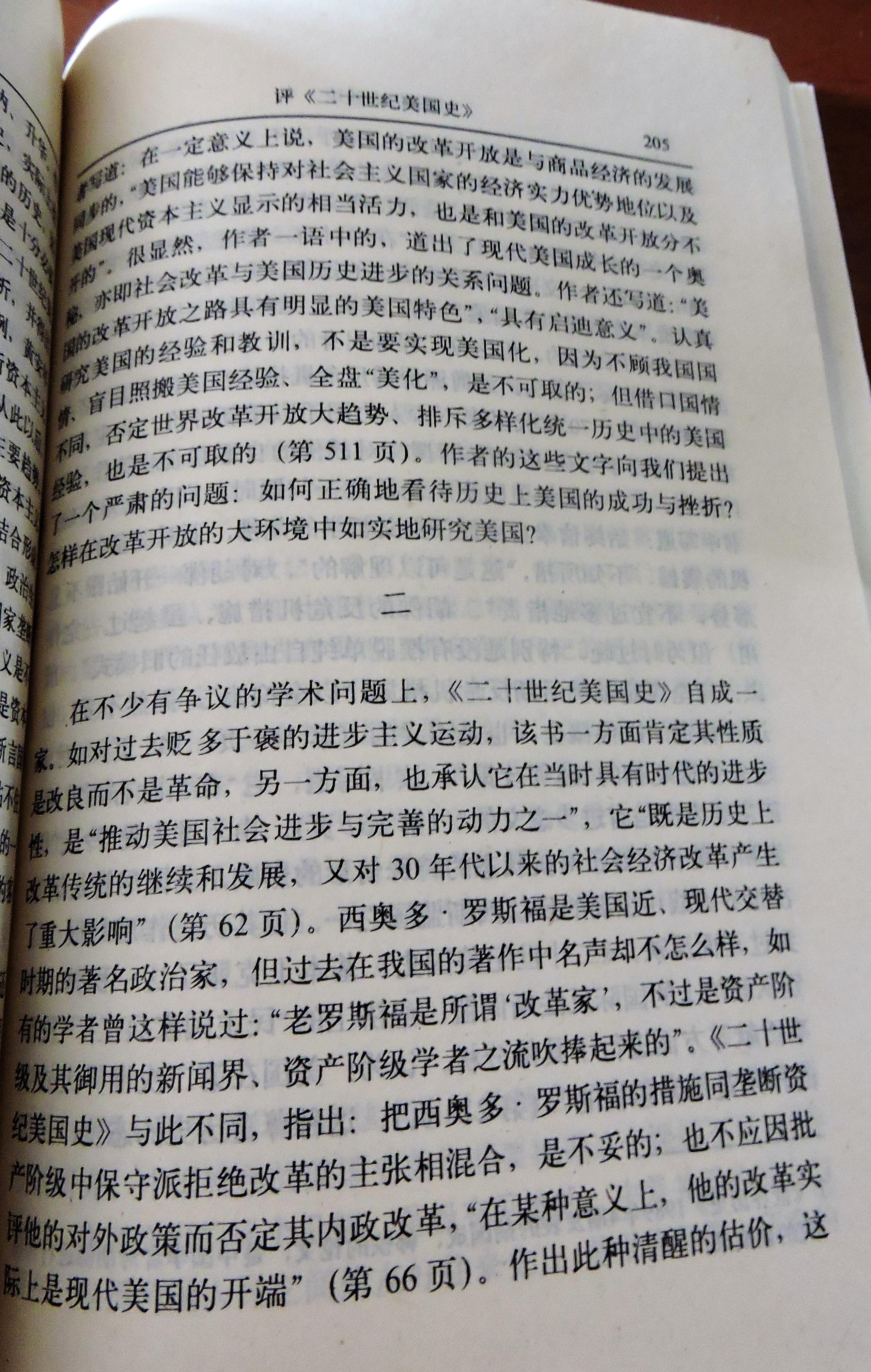 4 DSCN9189.jpg